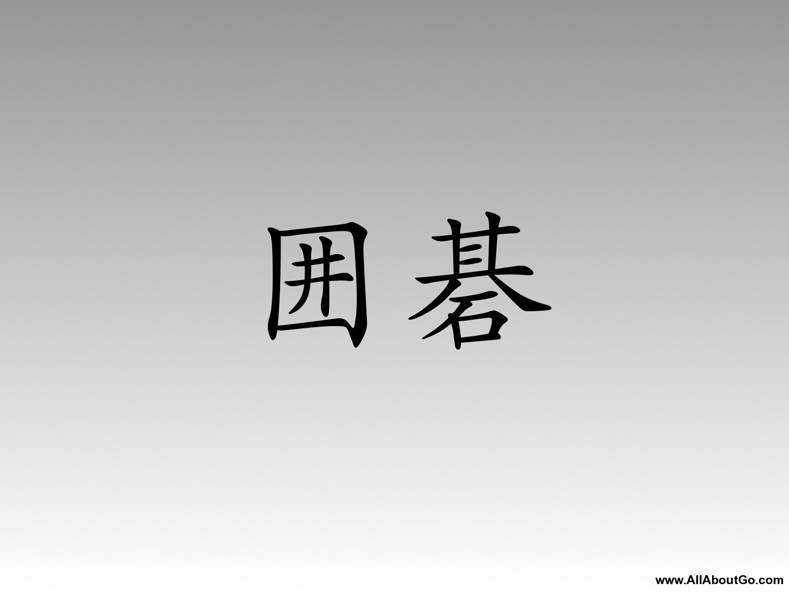 66 Best Free Japanese Character Wallpapers Wallpaperaccess
