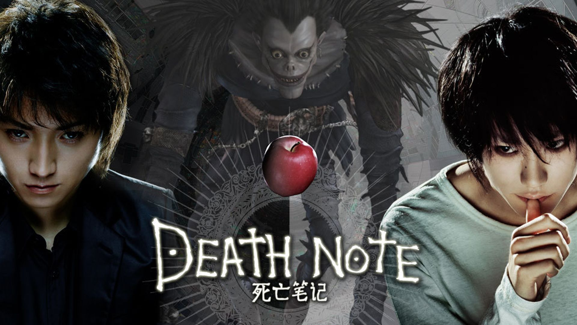 Death Note Movie Wallpapers Top Free Death Note Movie