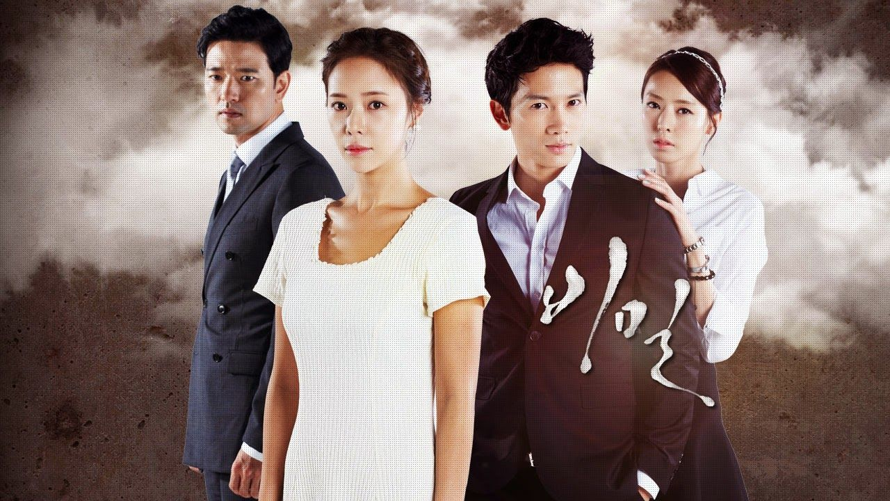K Drama Wallpapers - Top Free K Drama Backgrounds