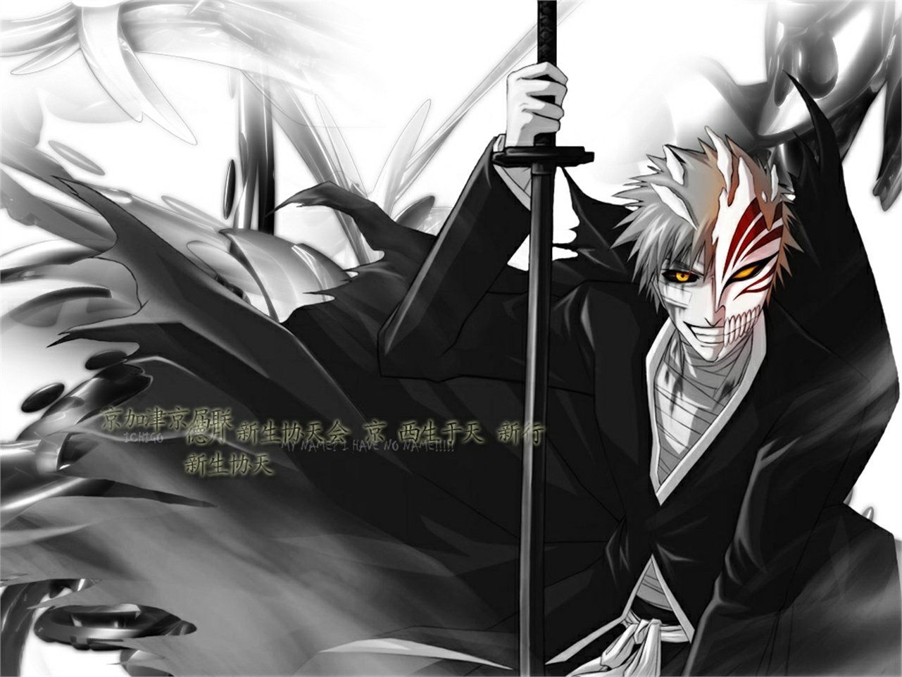 Bleach Anime Wallpapers - Top Free