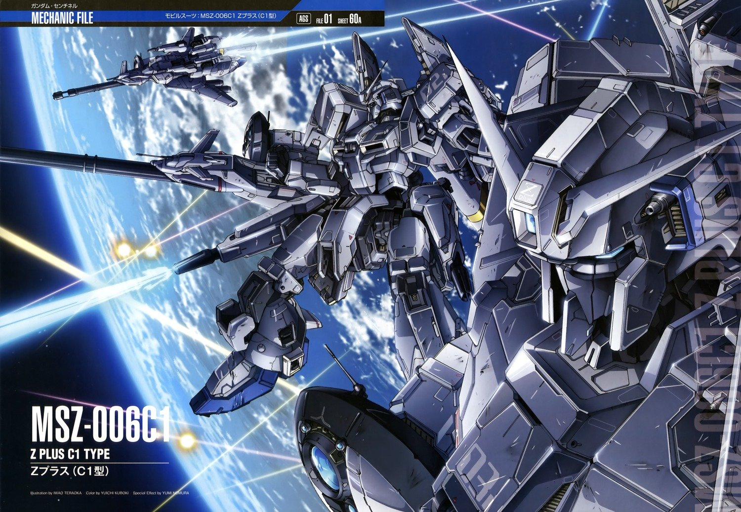 Gundam Wallpapers Top Free Gundam Backgrounds Wallpaperaccess