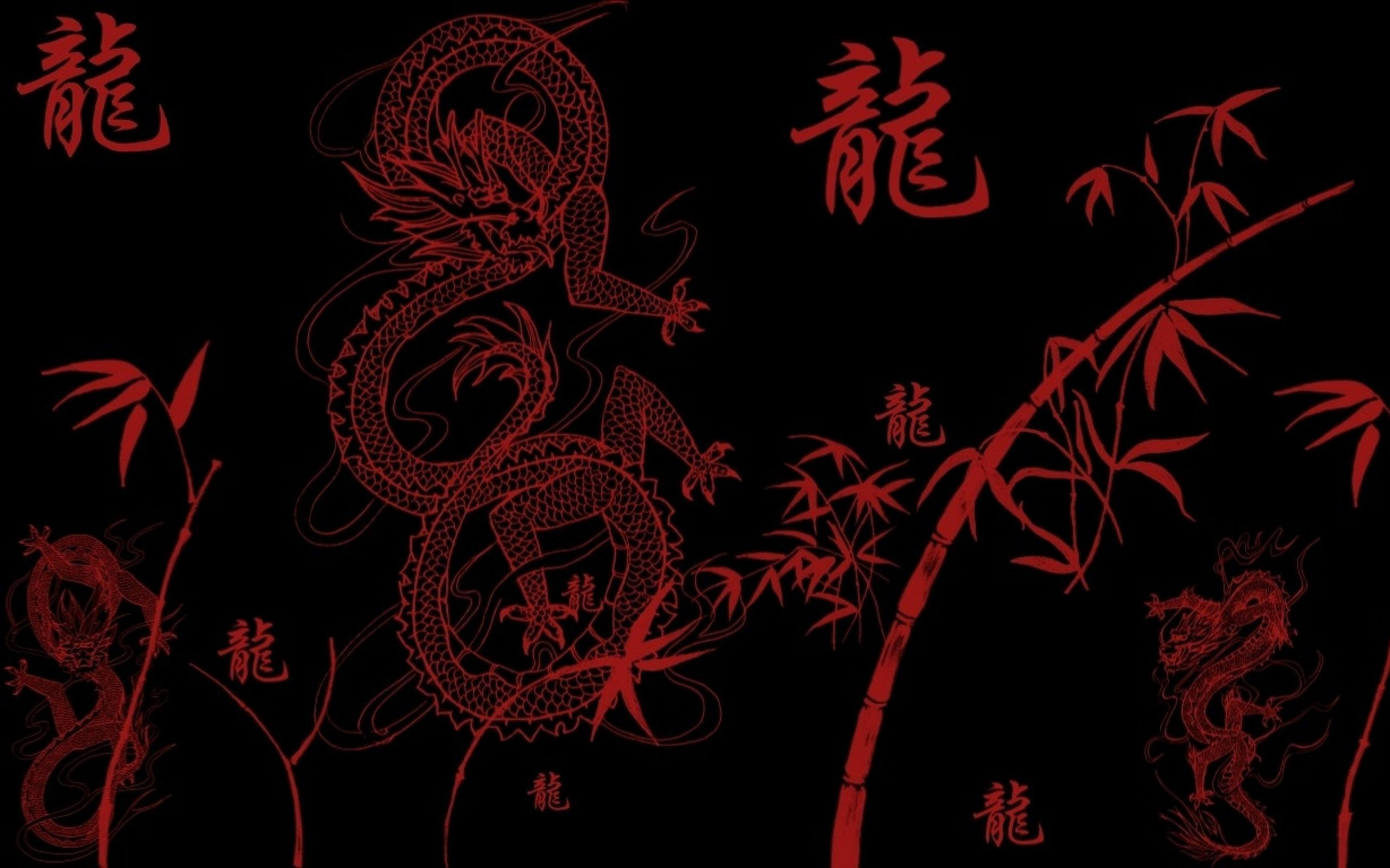 Japanese Dragon Sun Wallpapers - Top Free Japanese Dragon
