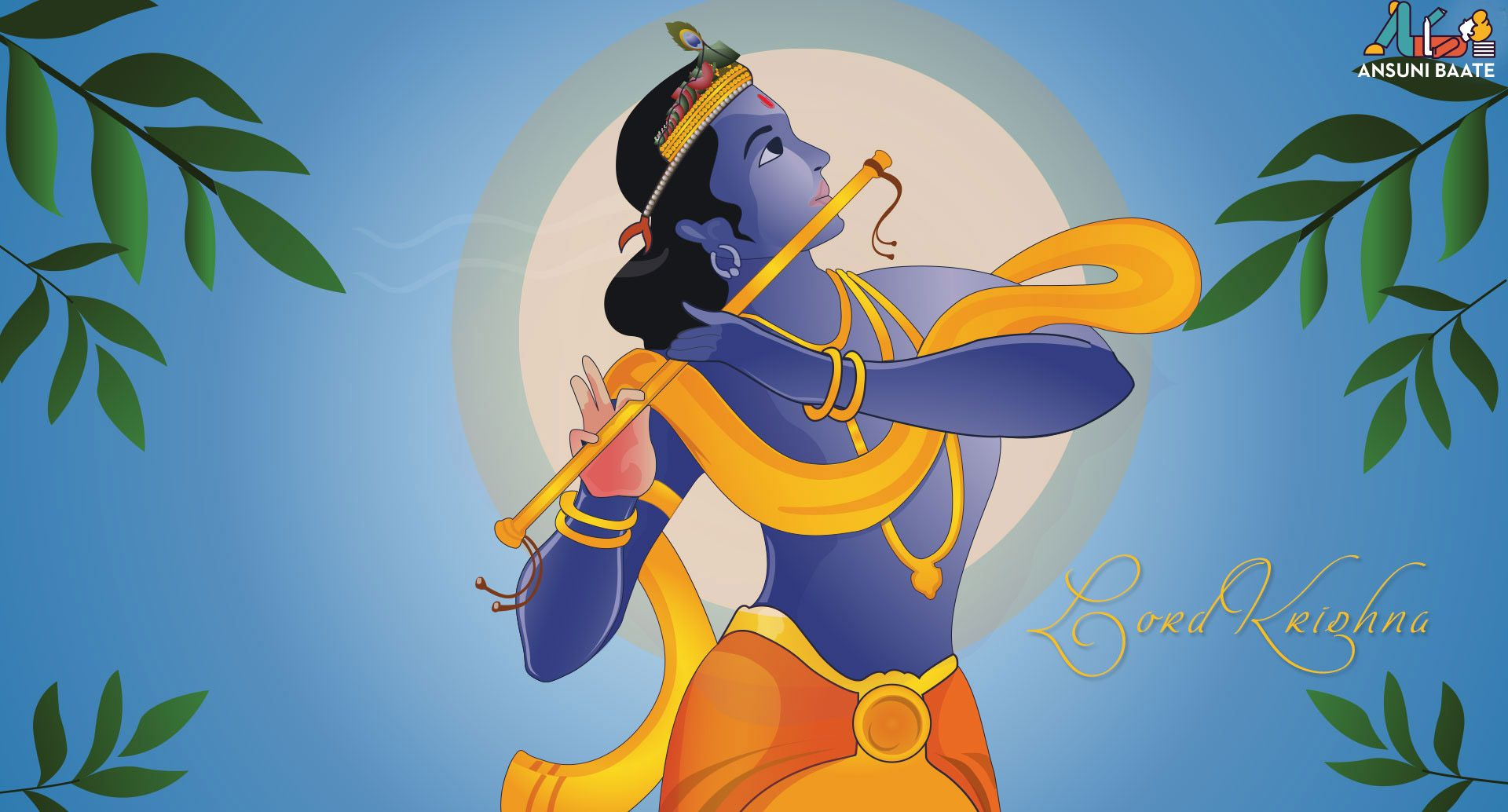 Animated Krishna Wallpapers Top Free Animated Krishna Backgrounds Wallpaperaccess