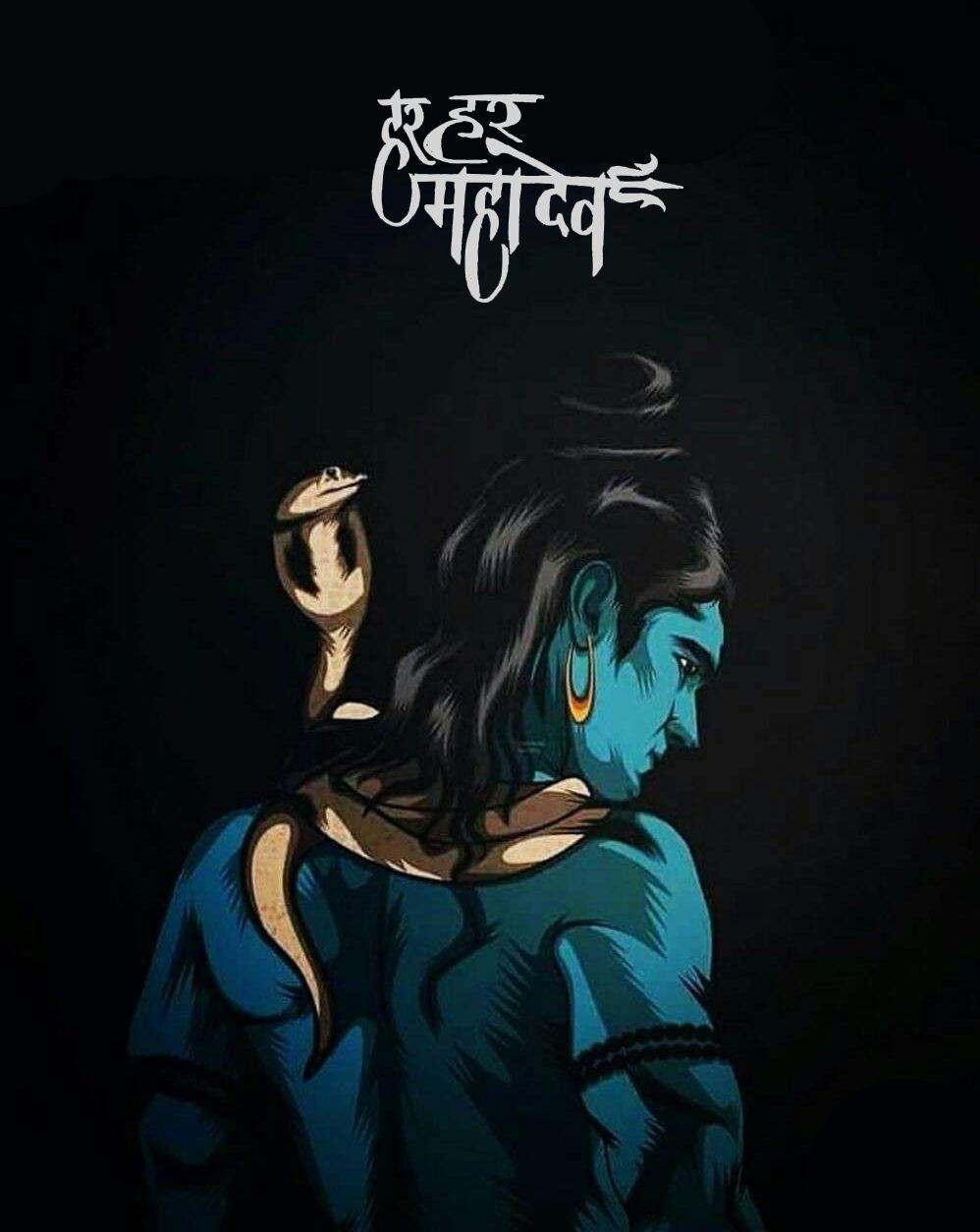 Mahadev Hd Wallpapers Top Free Mahadev Hd Backgrounds Wallpaperaccess