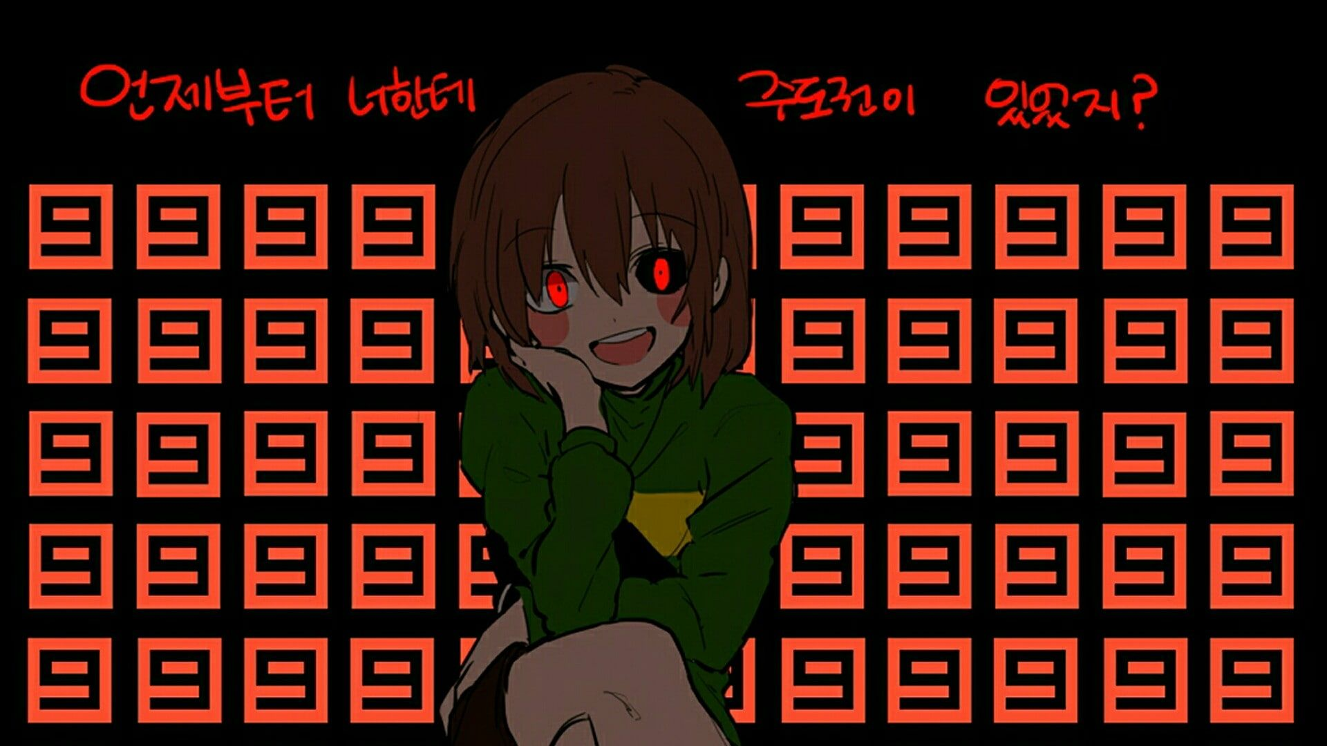 Chara Undertale Wallpapers Top Free Chara Undertale Backgrounds