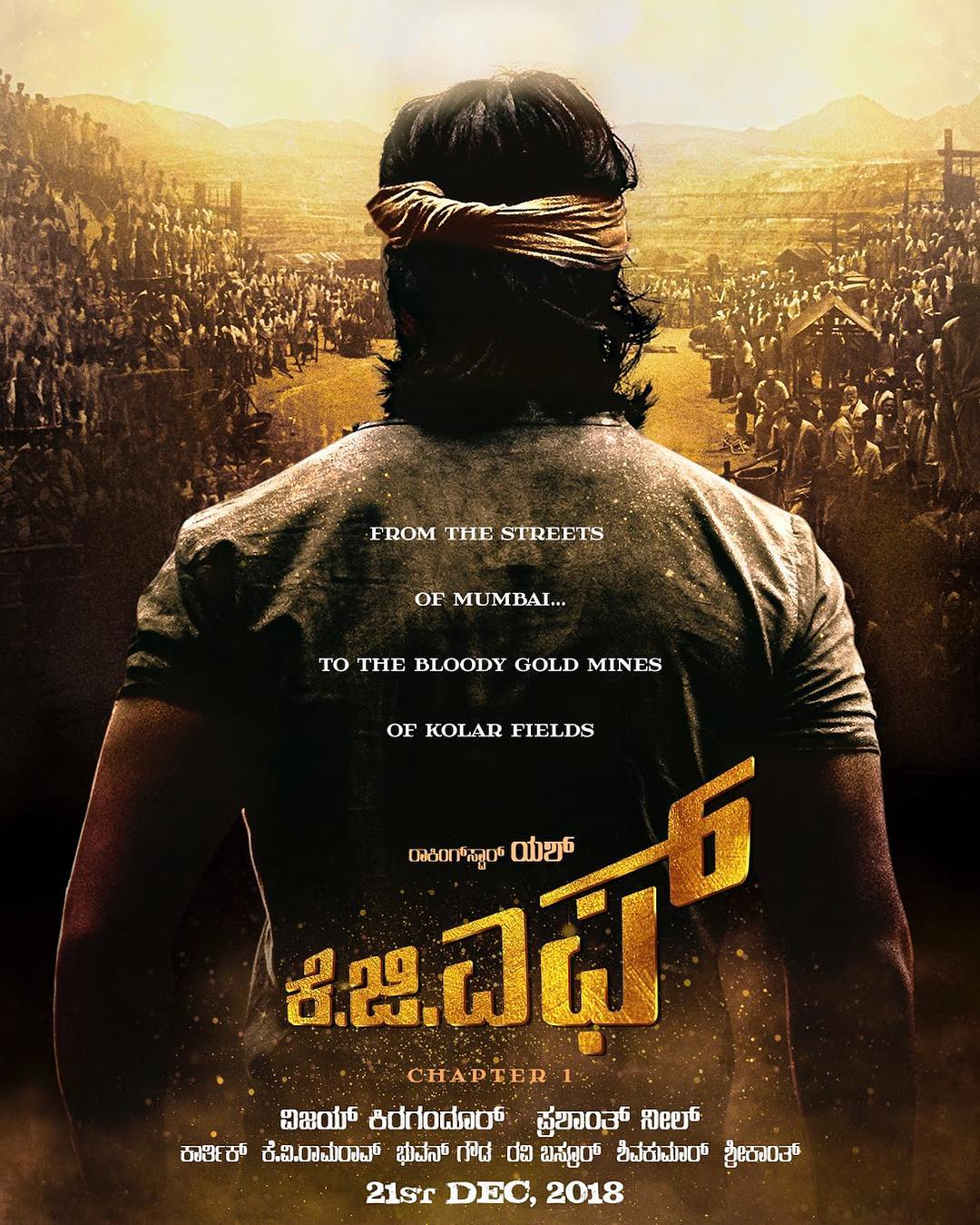 kgf chapter 1 tamilrockers
