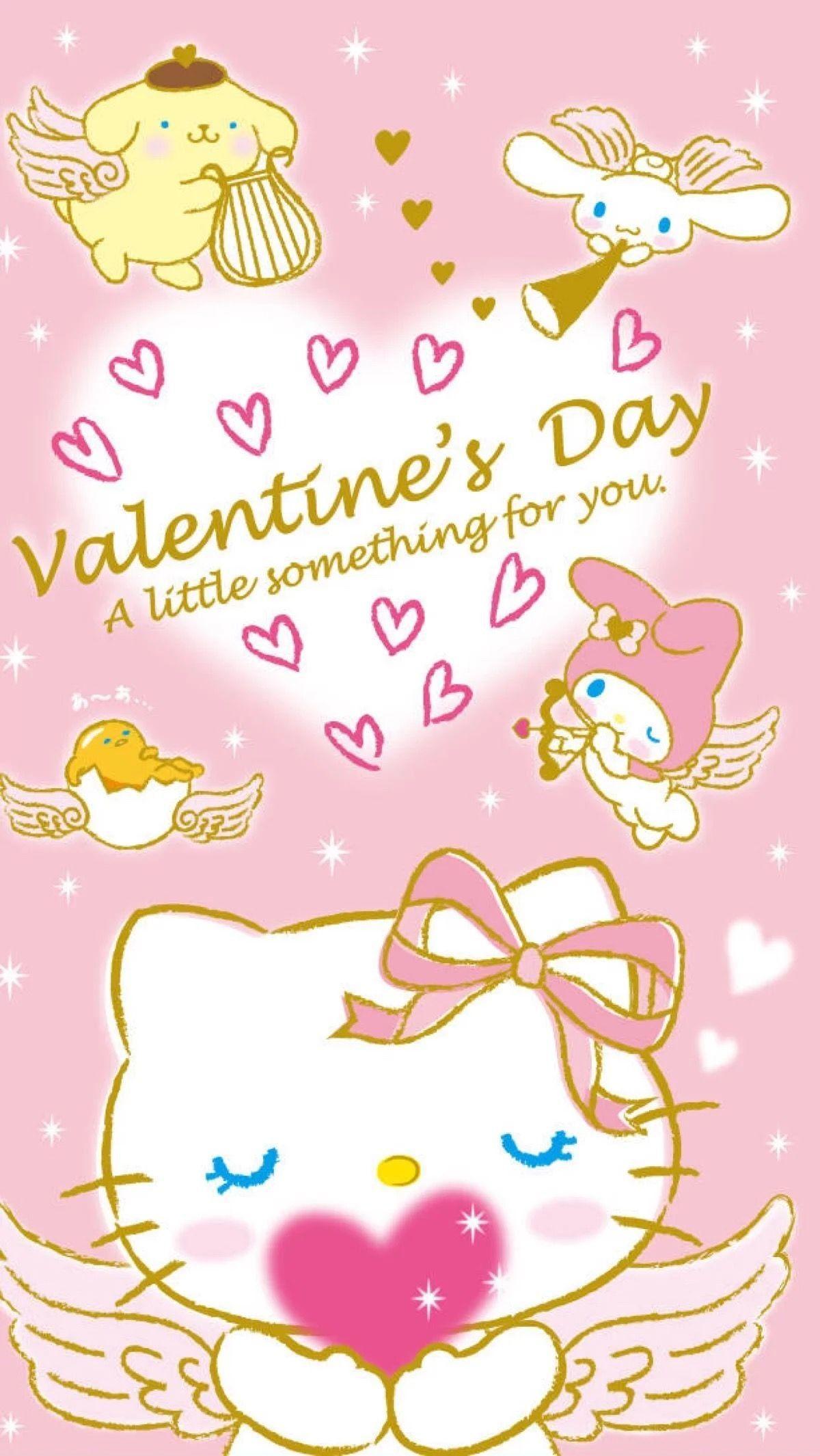 1200x2130 Valentine Kitty Wallpaper