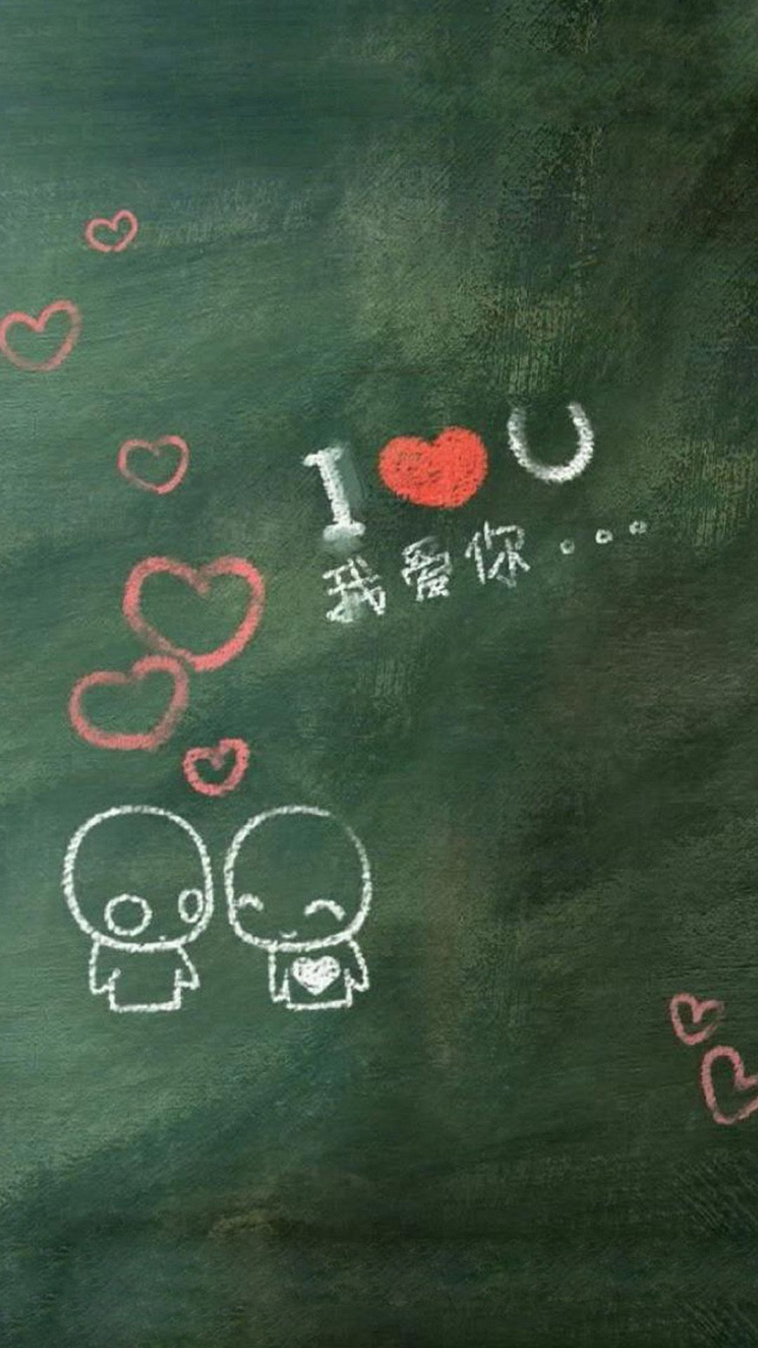 I Love You Iphone Wallpapers Top Free I Love You Iphone