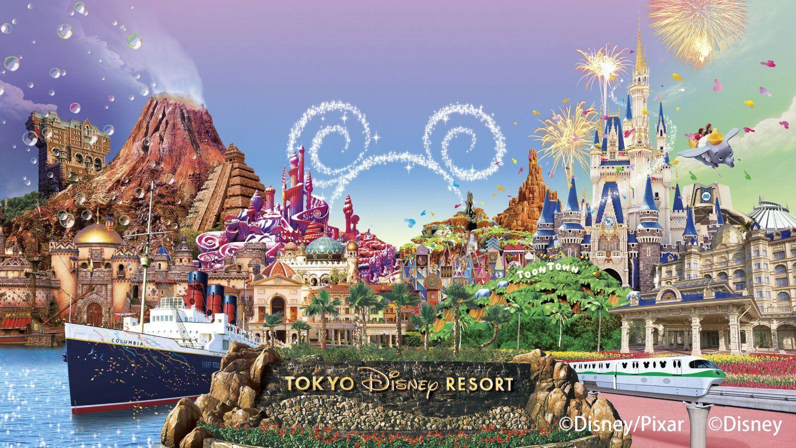 Tokio Disney Parks