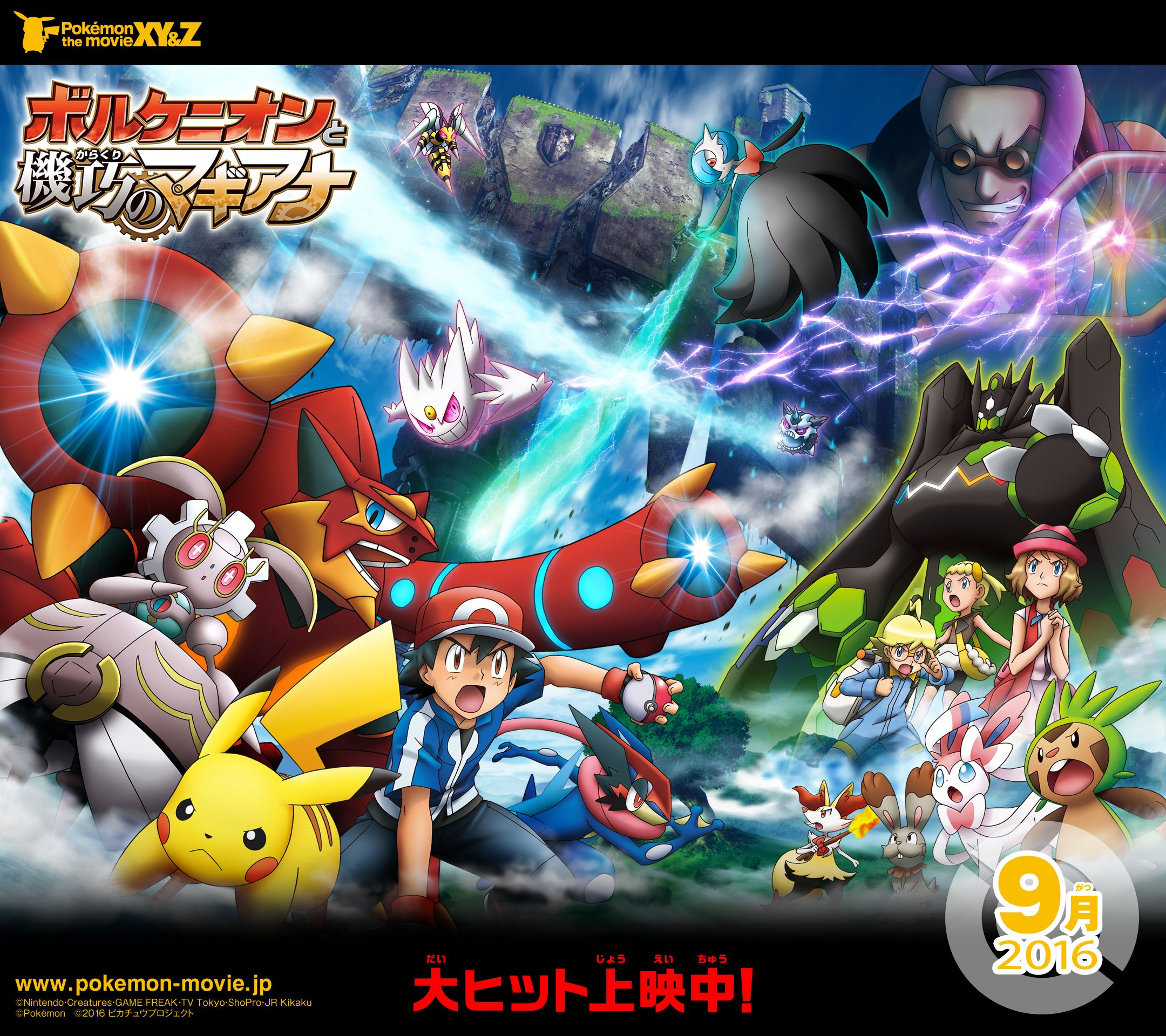 Pokemon Movie Wallpapers Top Free Pokemon Movie Backgrounds