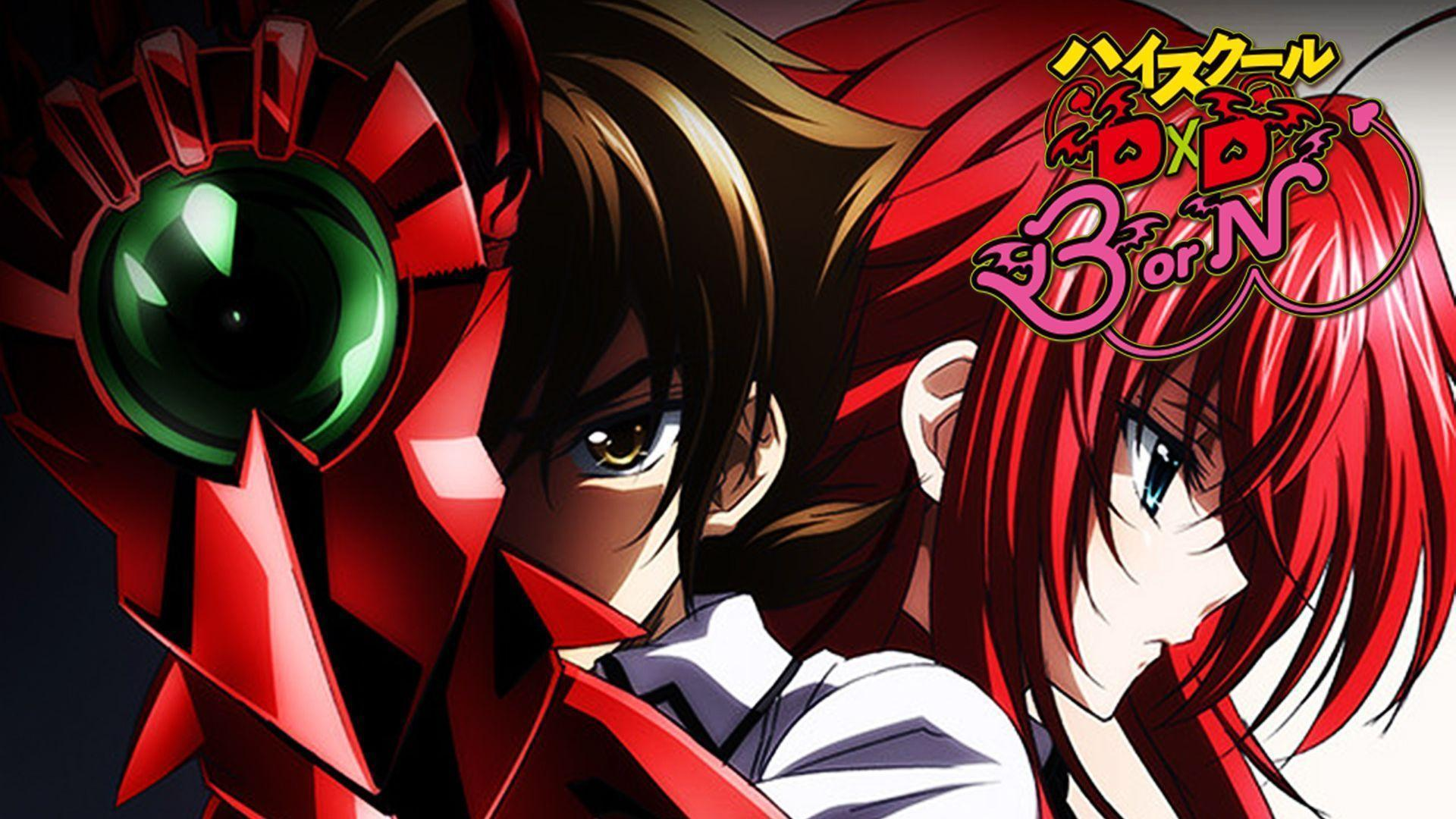 High School Dxd Wallpapers Top Free High School Dxd