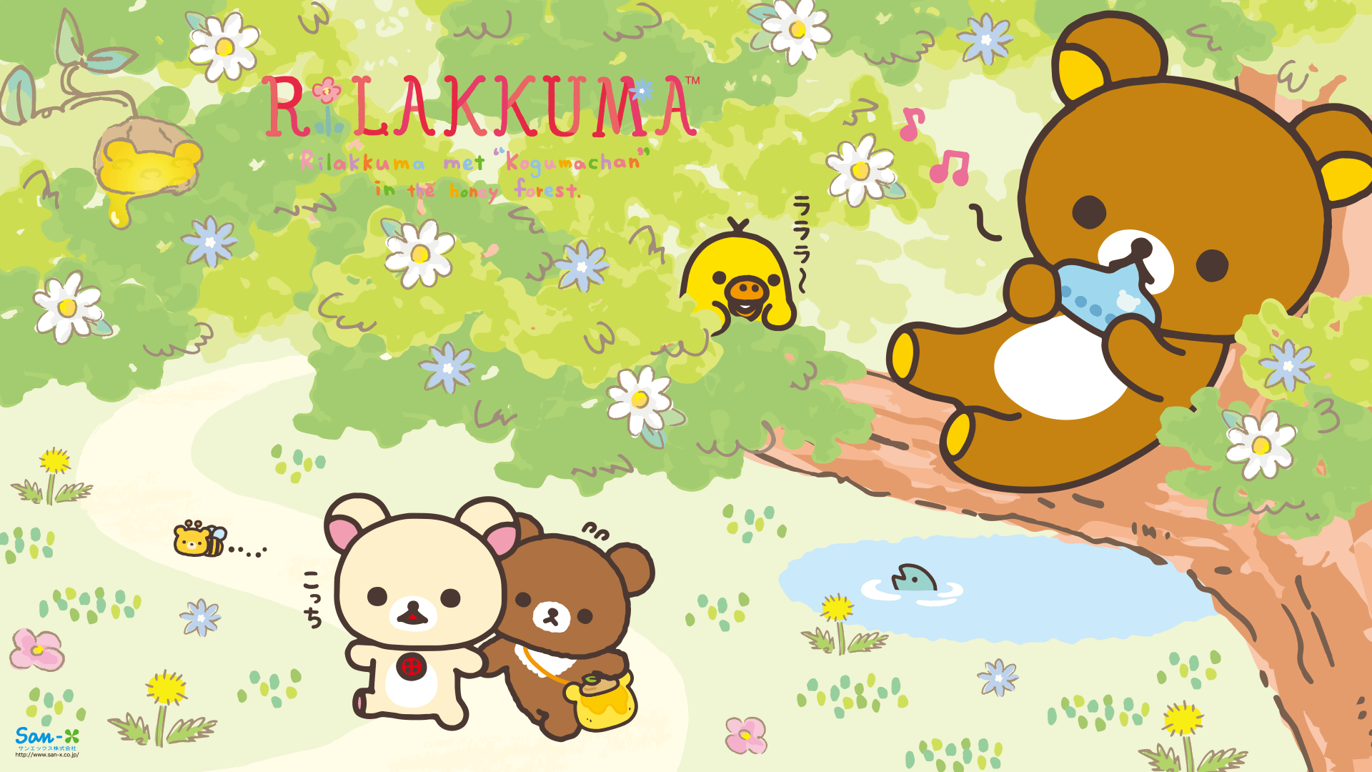 Rilakkuma Laptop Wallpapers Top Free Rilakkuma Laptop