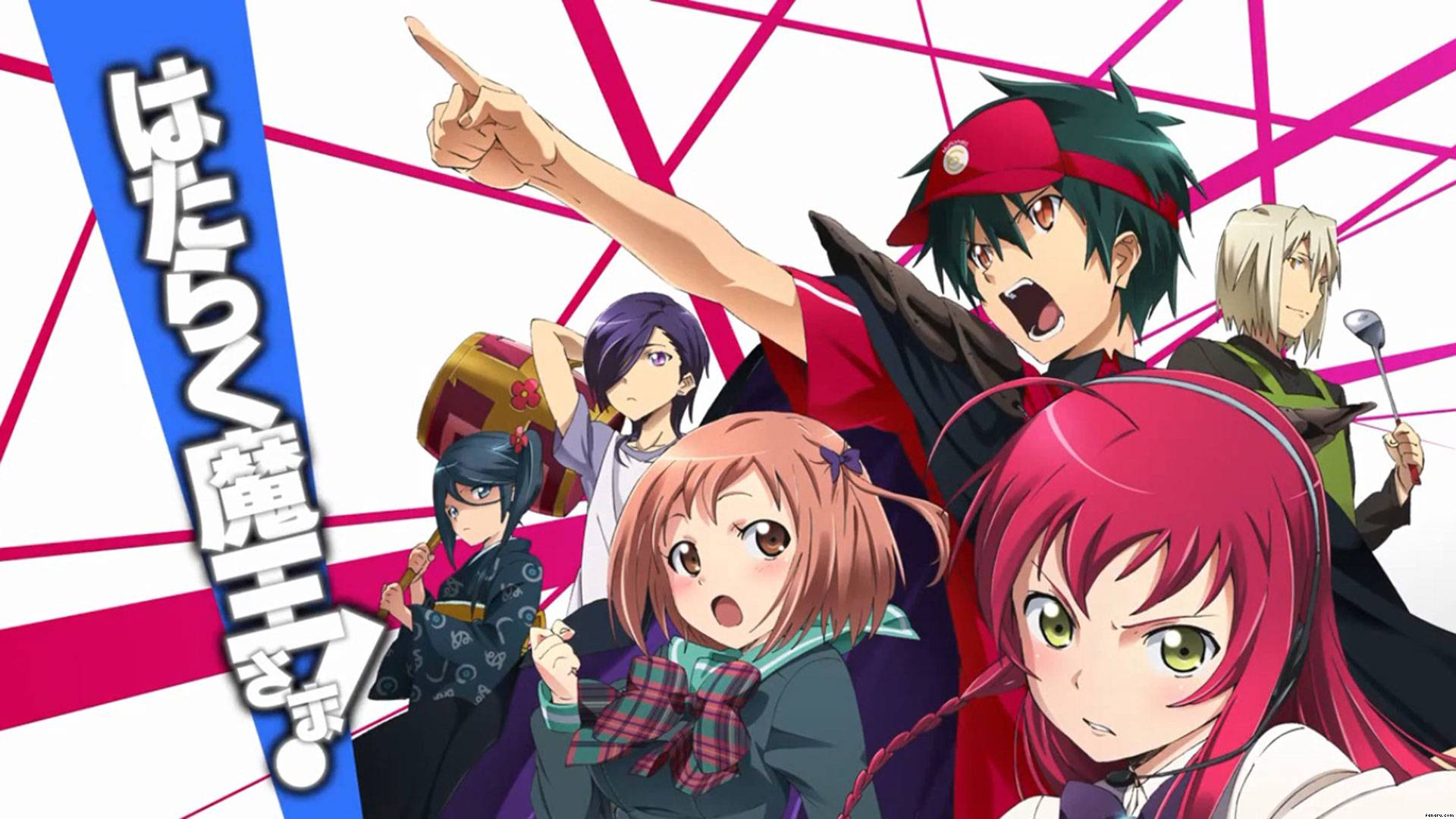The Devil Is a Part-Timer! Best fantasy anime 2021