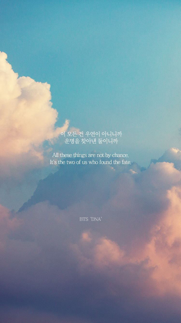 Quotes Bts Desktop Wallpaper Hd