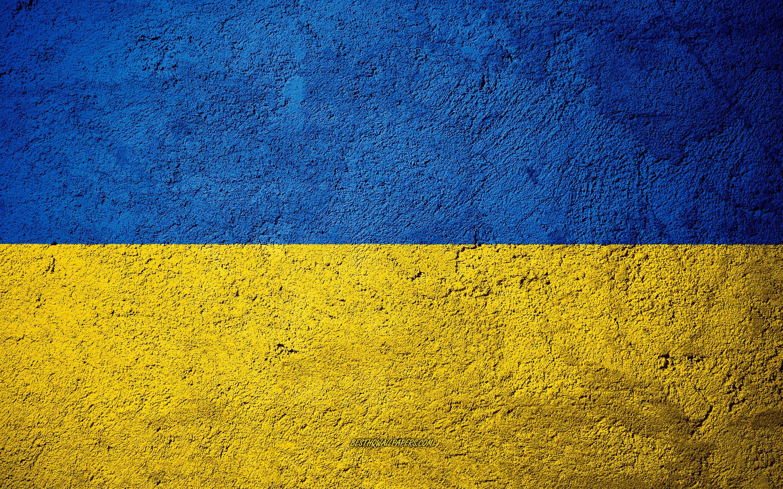 сделать фото на фоне флага украины кто