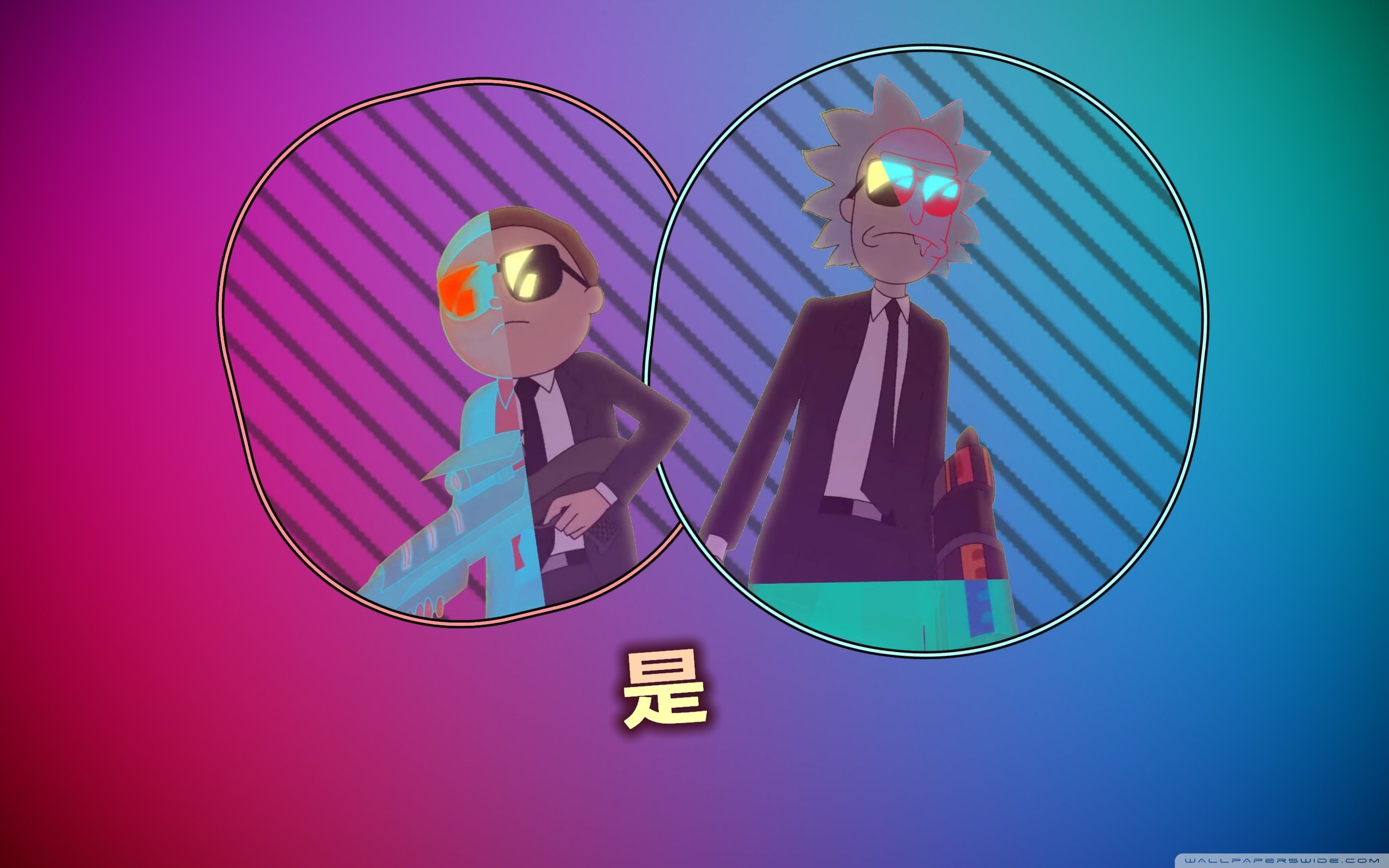 Rick And Morty Vaporwave Desktop Wallpapers Top Free Rick And