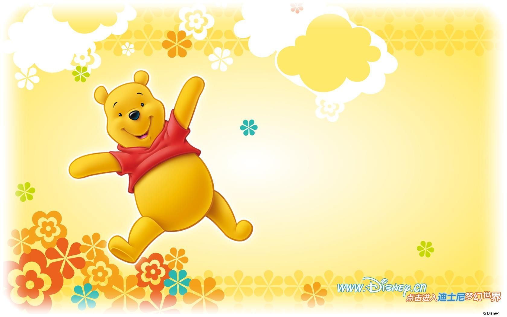 Winnie The Pooh Wallpapers Top Free Winnie The Pooh Backgrounds Wallpaperaccess