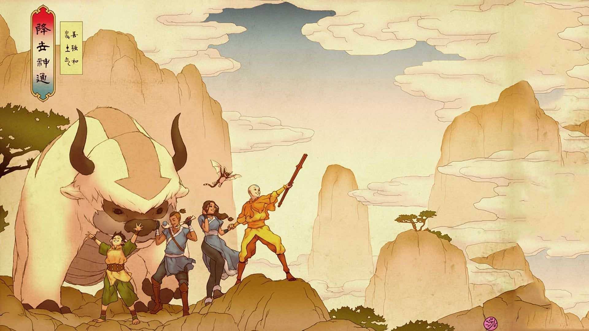 Avatar The Last Airbender Wallpapers Top Free Avatar The Last