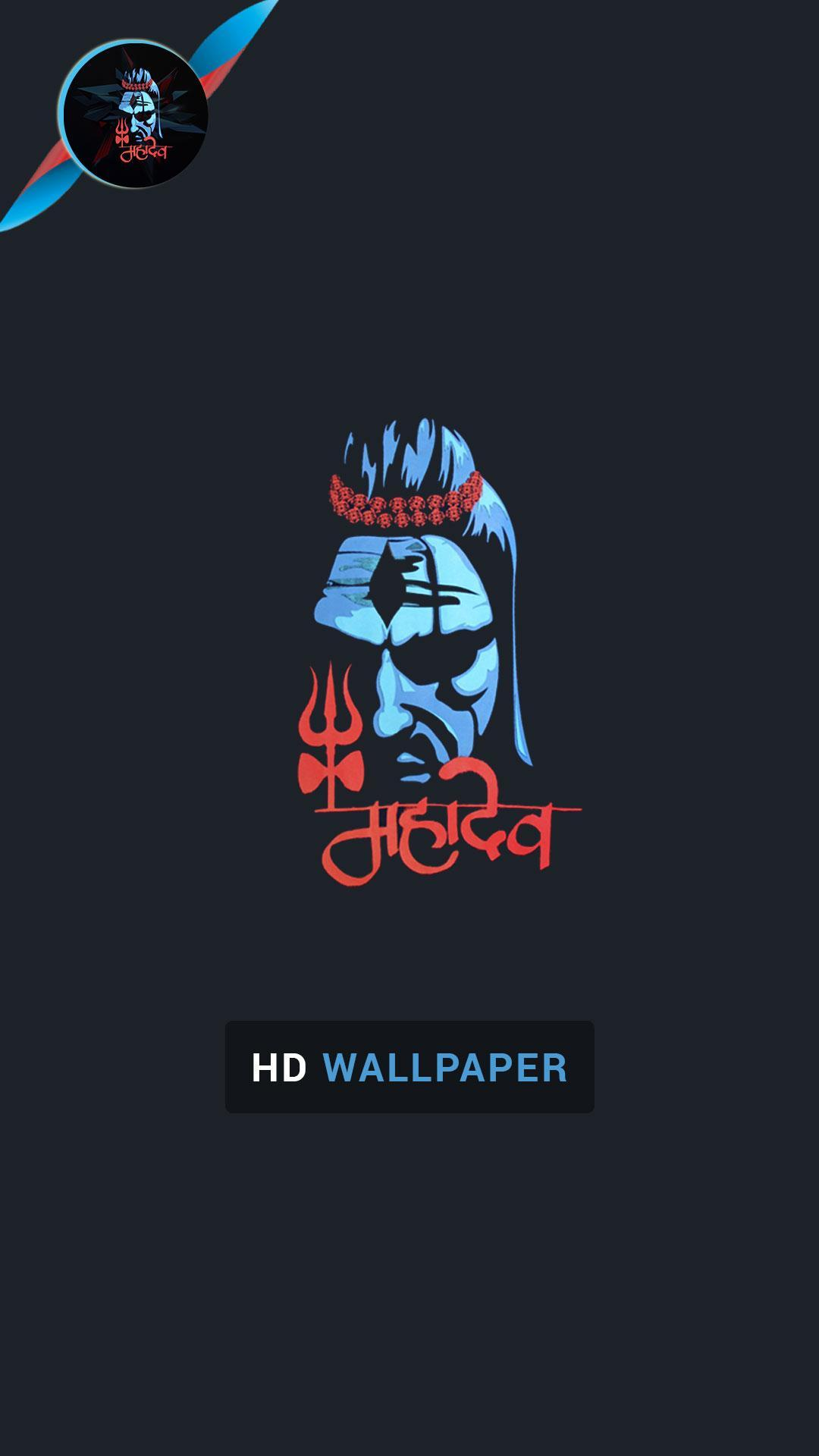 Mahakaal Wallpapers Top Free Mahakaal Backgrounds Wallpaperaccess