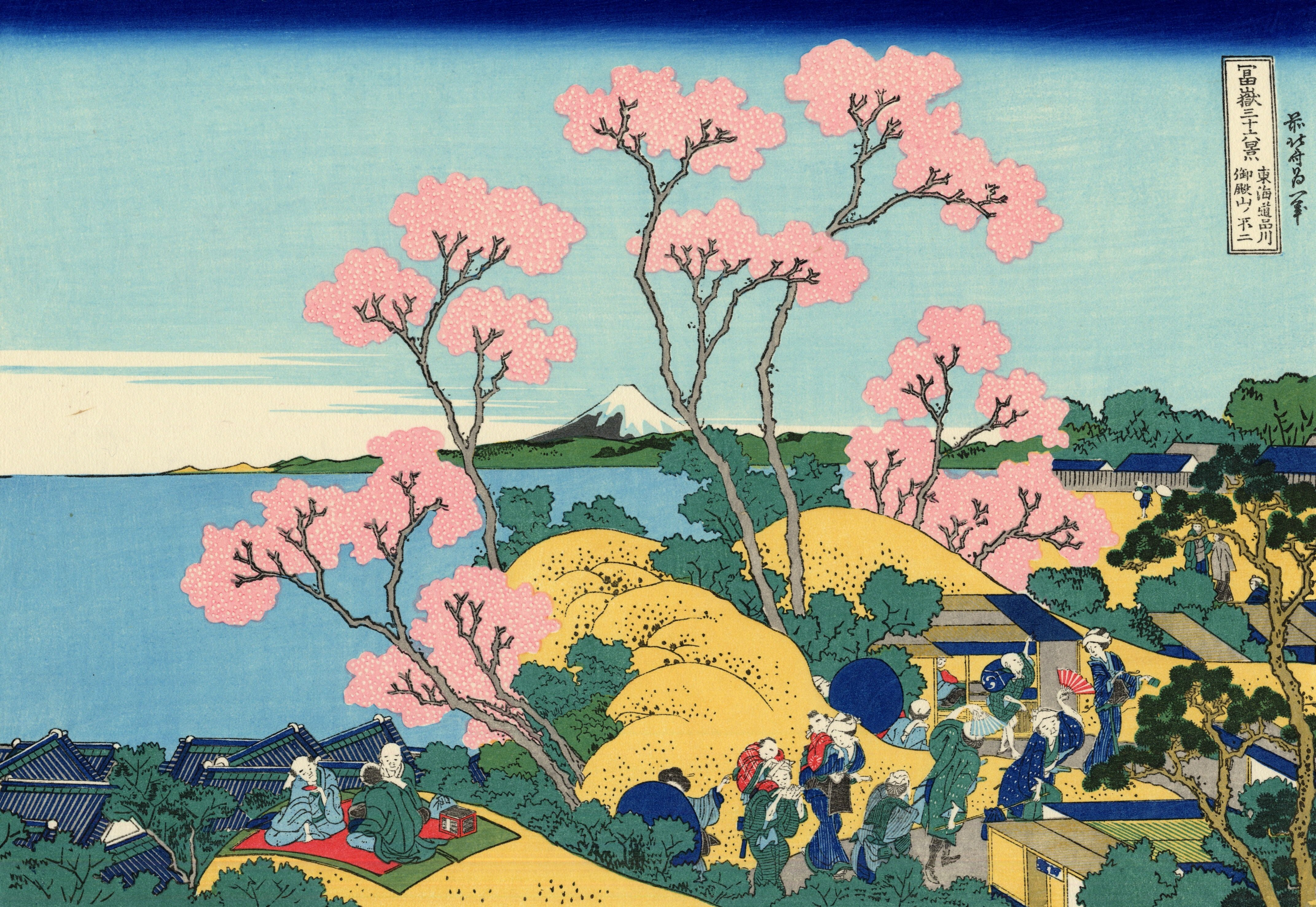 Japanese Woodblock Wallpapers - Top