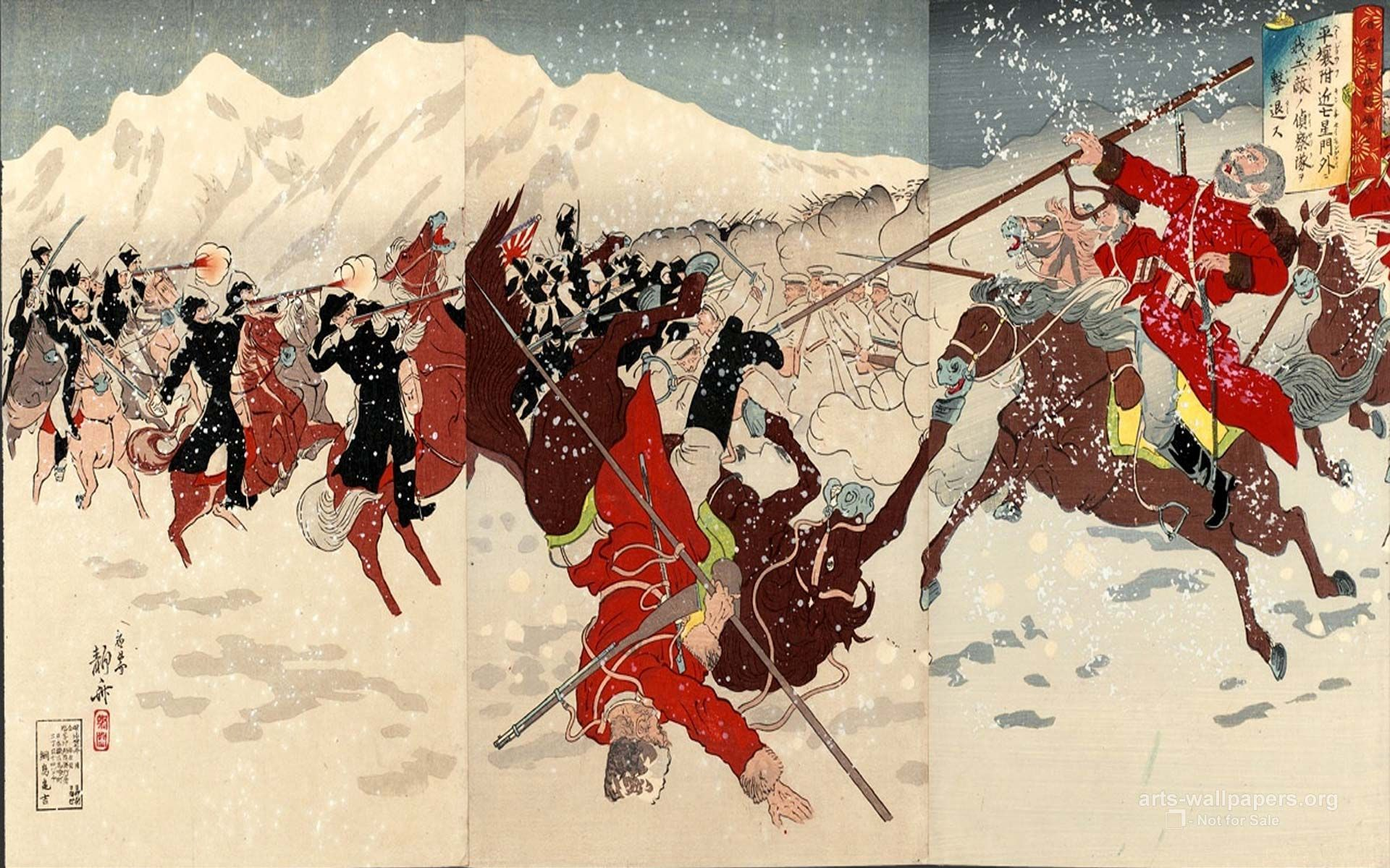 Japanese Art Of War Wallpapers Top Free Japanese Art Of War Backgrounds Wallpaperaccess