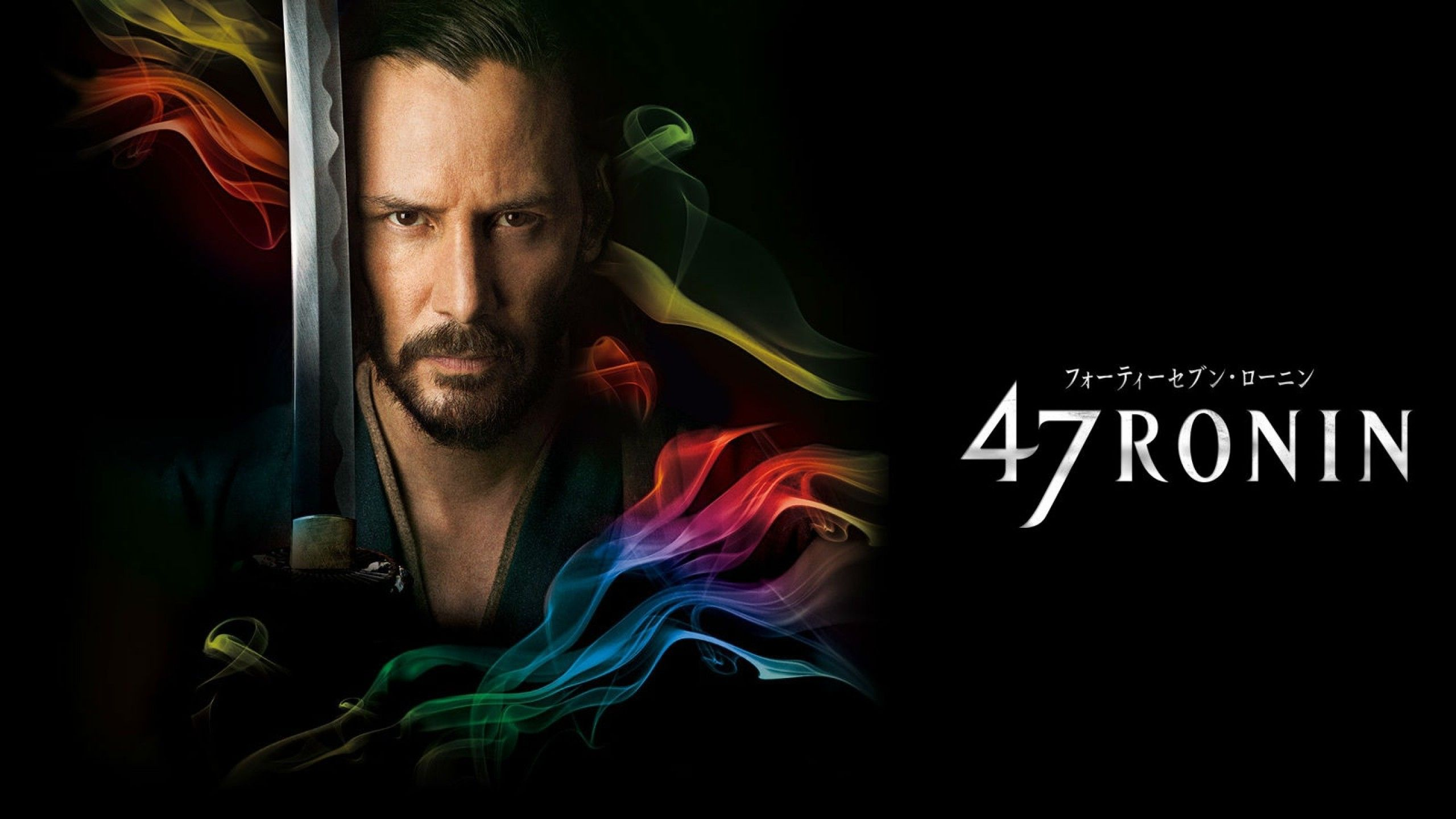 47 ronin movies download