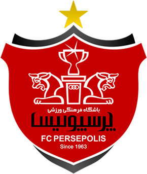 Perspolis Wallpapers Top Free Perspolis Backgrounds Wallpaperaccess