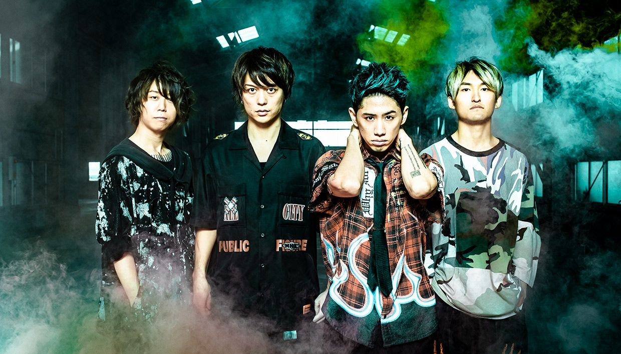 One Ok Rock Wallpapers Top Free One Ok Rock Backgrounds Wallpaperaccess