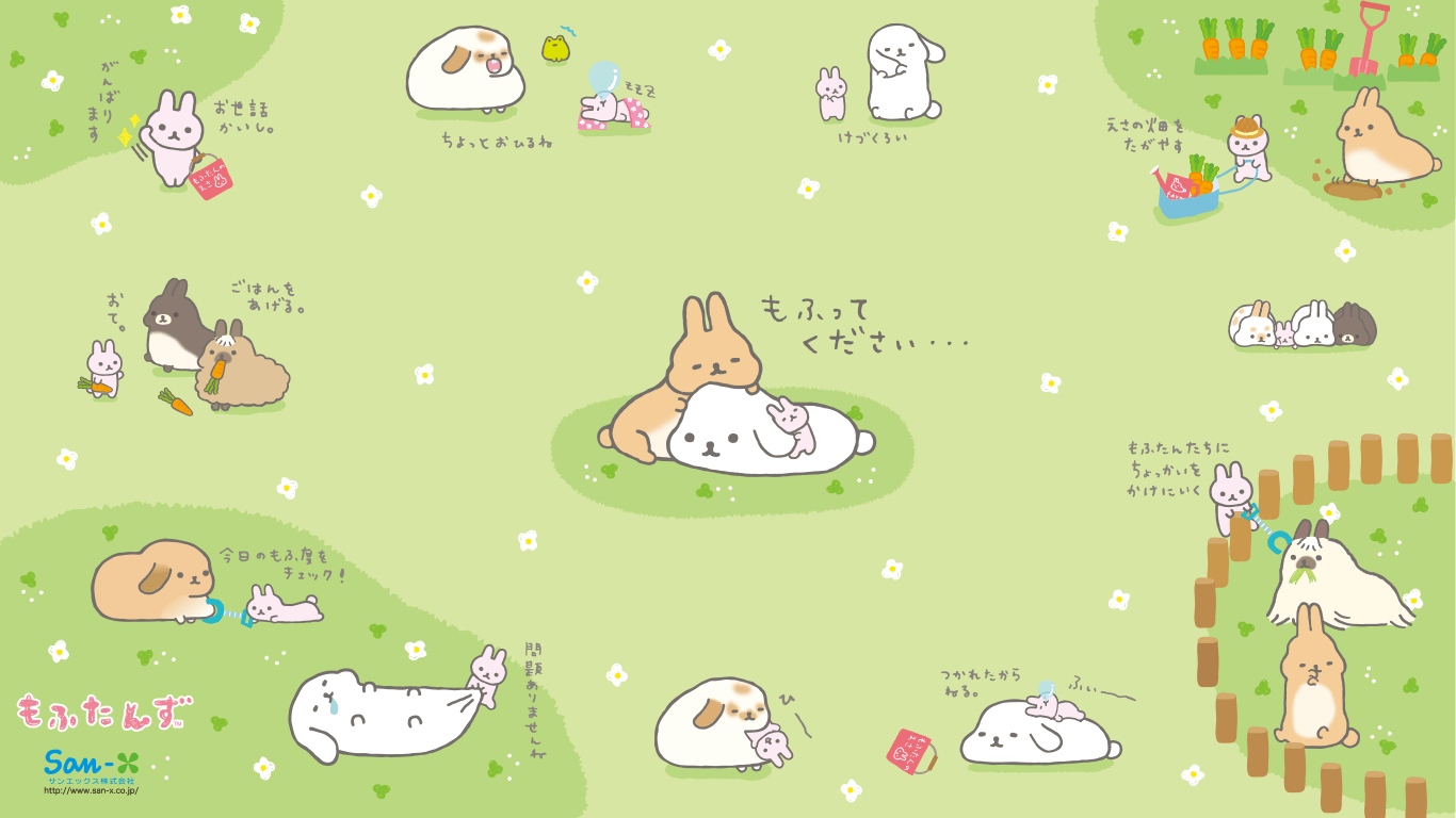 Kawaii Bunny Desktop Wallpapers Top Free Kawaii Bunny