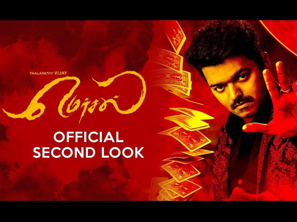 Mersal Wallpapers Top Free Mersal Backgrounds Wallpaperaccess