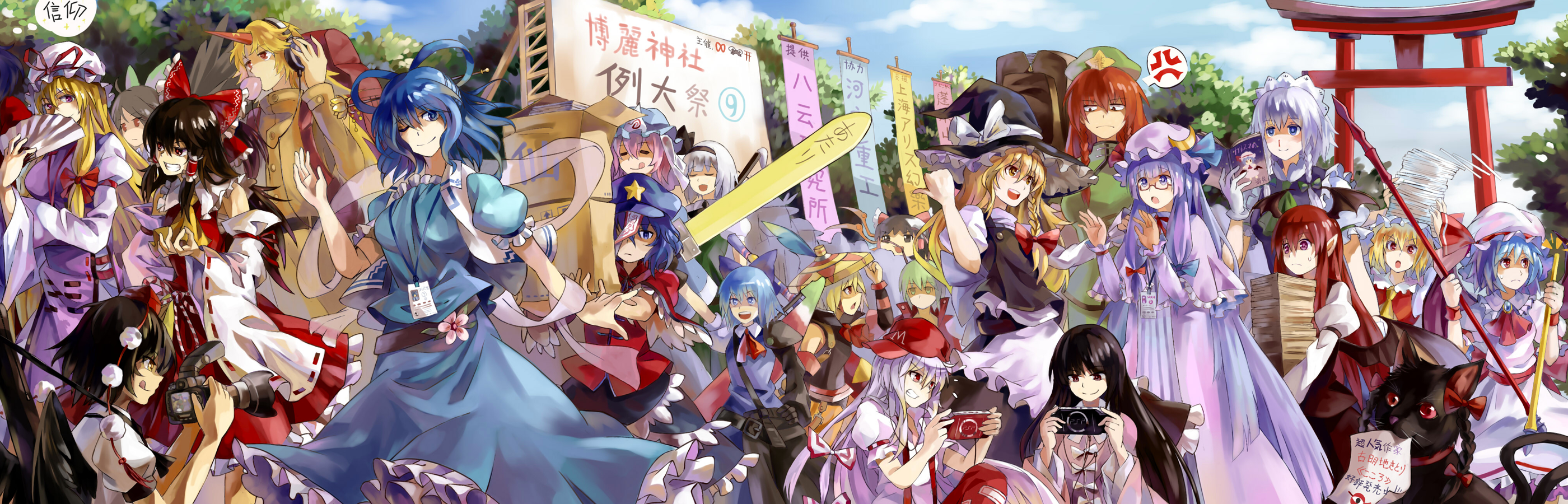 Anime Dual Monitor Wallpapers Top Free Anime Dual Monitor