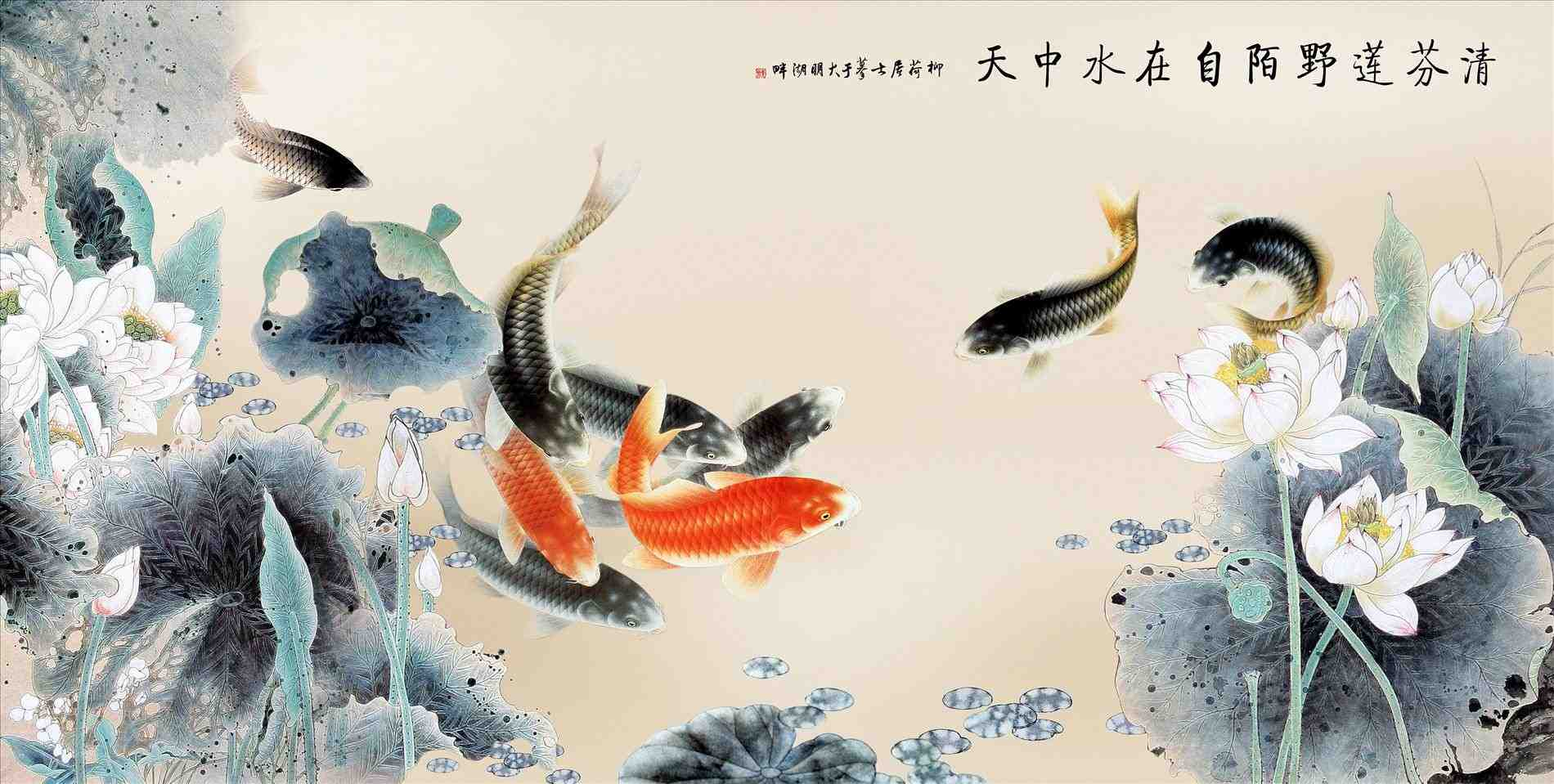40 Exceptional Japanese Painting and Art Examples |Japanese Koi Painting