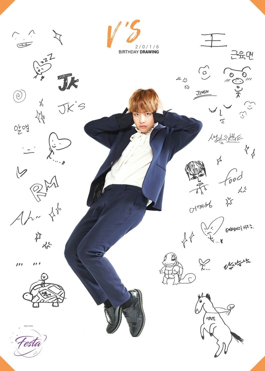 Bts Birthday Wallpapers Top Free Bts Birthday Backgrounds Wallpaperaccess