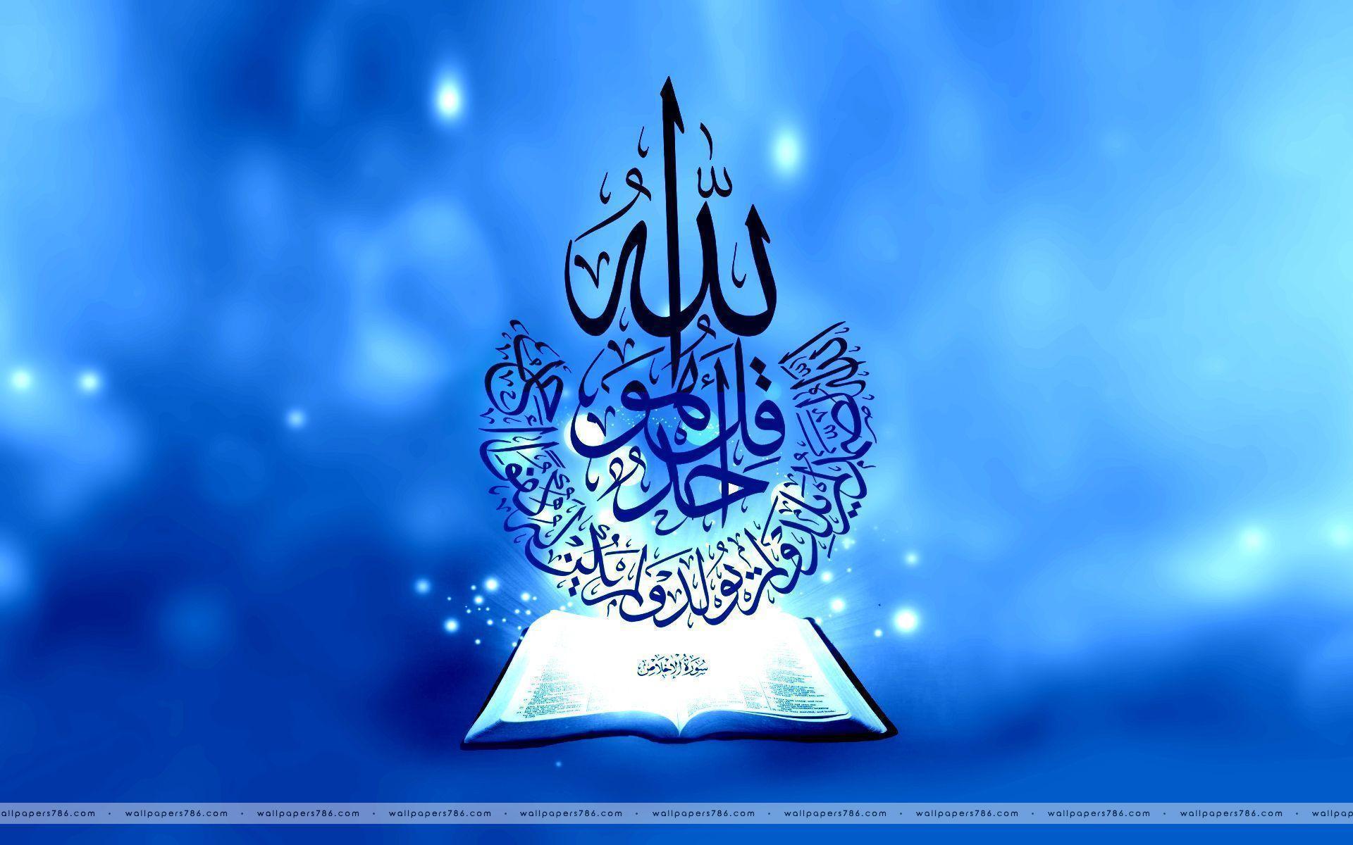 Hình nền Hồi giáo HD 1920x1200 - Máy tính để bàn Hình nền Hồi giáo đẹp