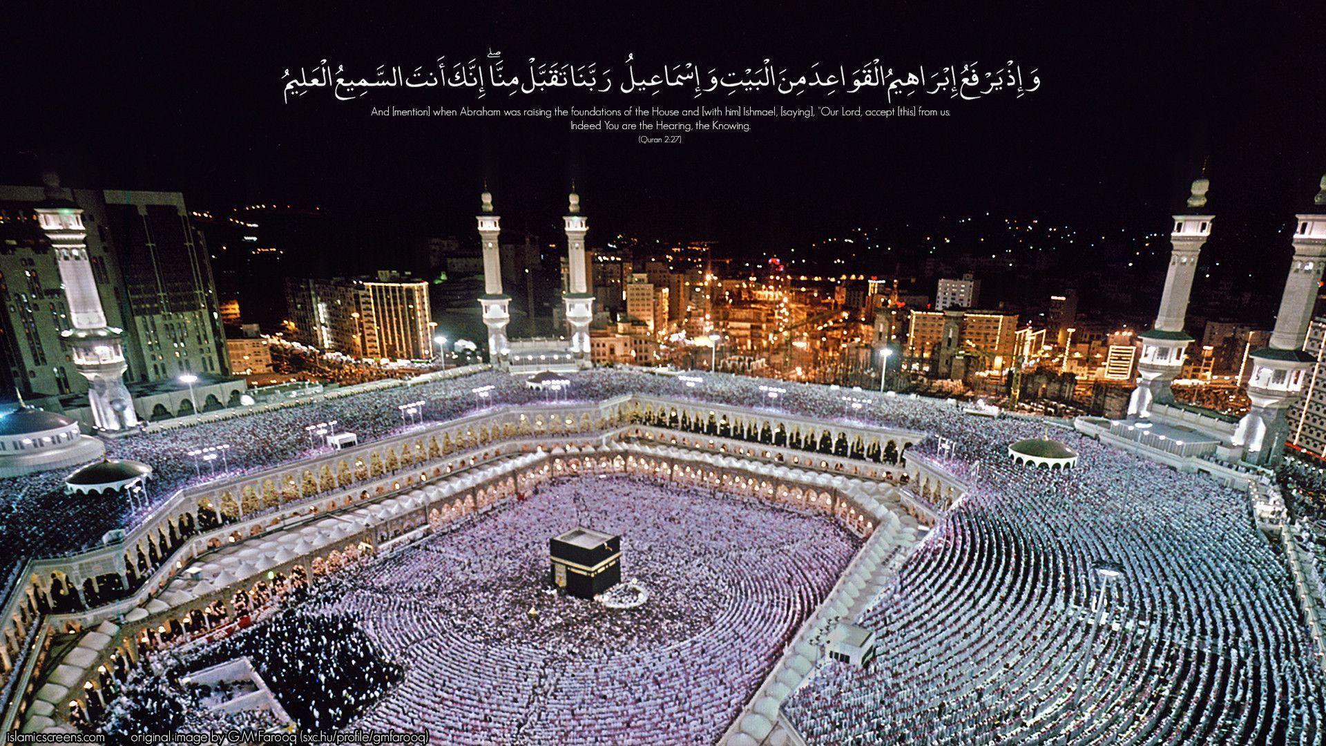 1920x1080 Hình nền Hồi giáo.  Hình nền Hồi giáo, Kinh Qur'an
