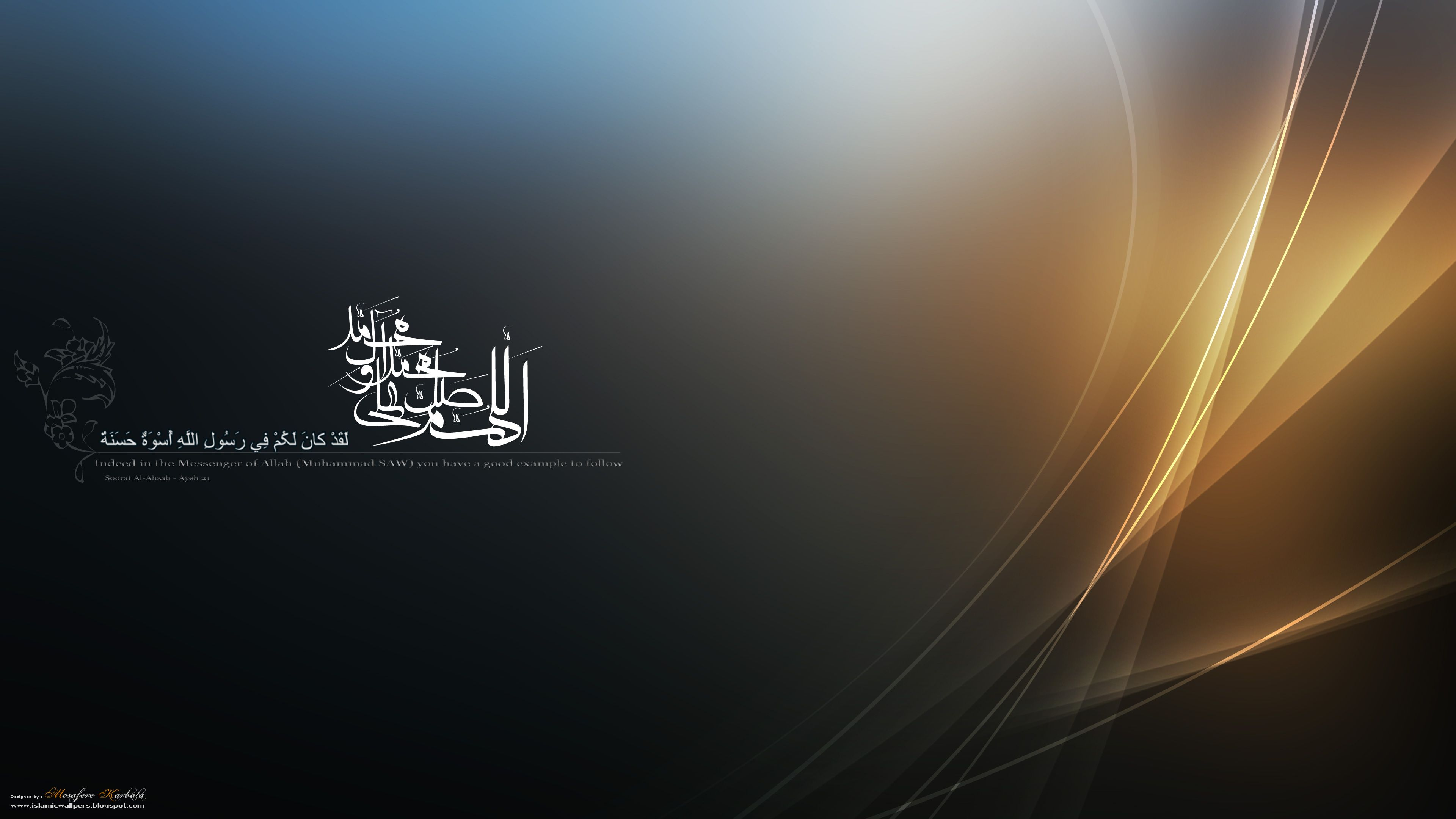 Hình nền Hồi giáo HD 3840x2160, Hình nền Hồi giáo HD đẹp