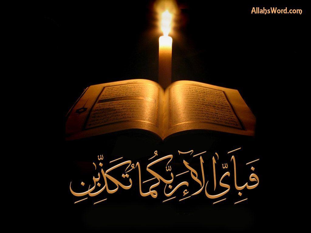 Hình nền và hình ảnh 1024x768 Quran HD Muslim Desktop