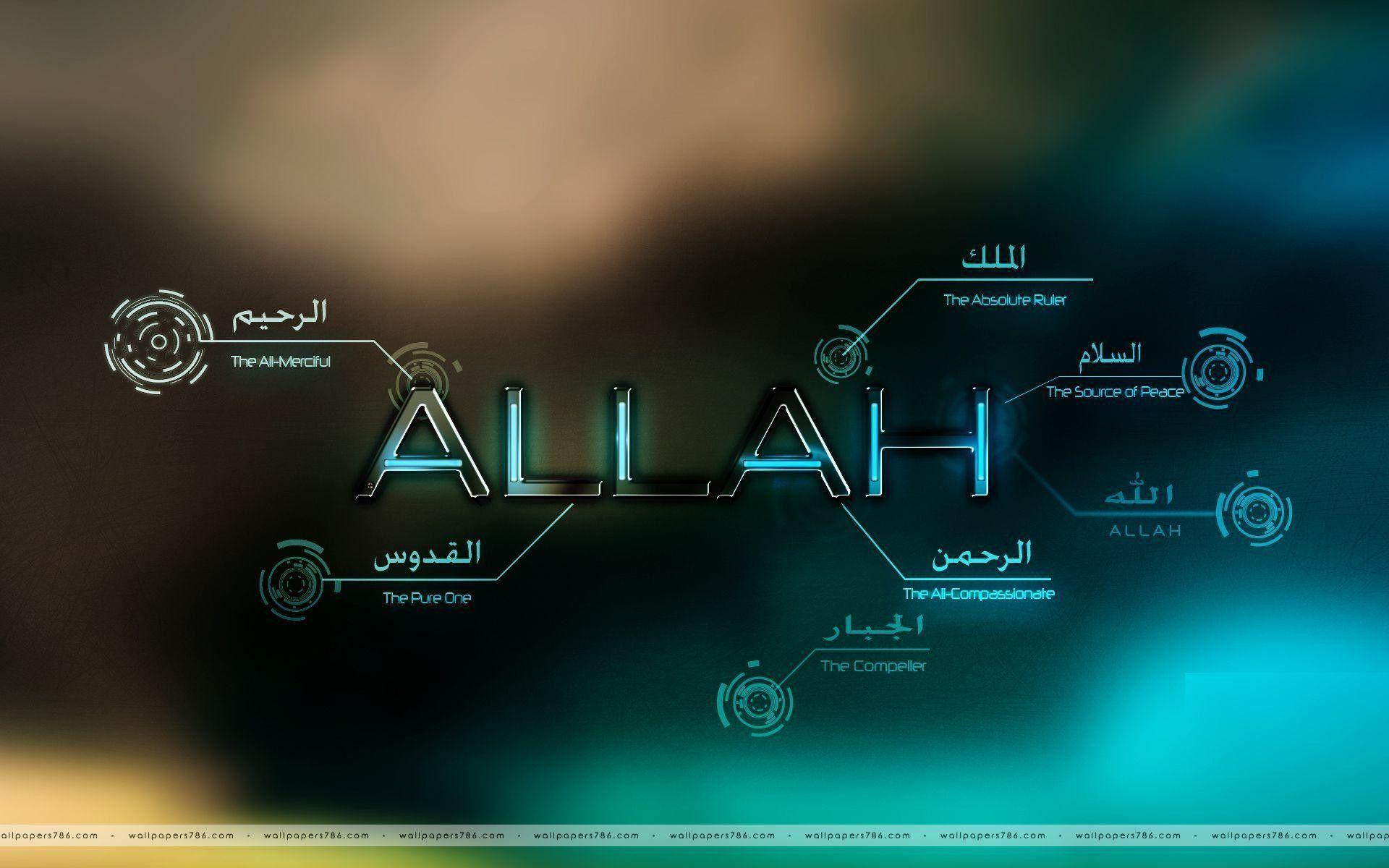 1920x1200 Allahu hình nền