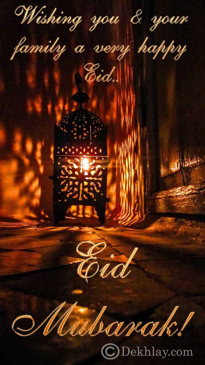 Eid Wallpapers Top Free Eid Backgrounds Wallpaperaccess