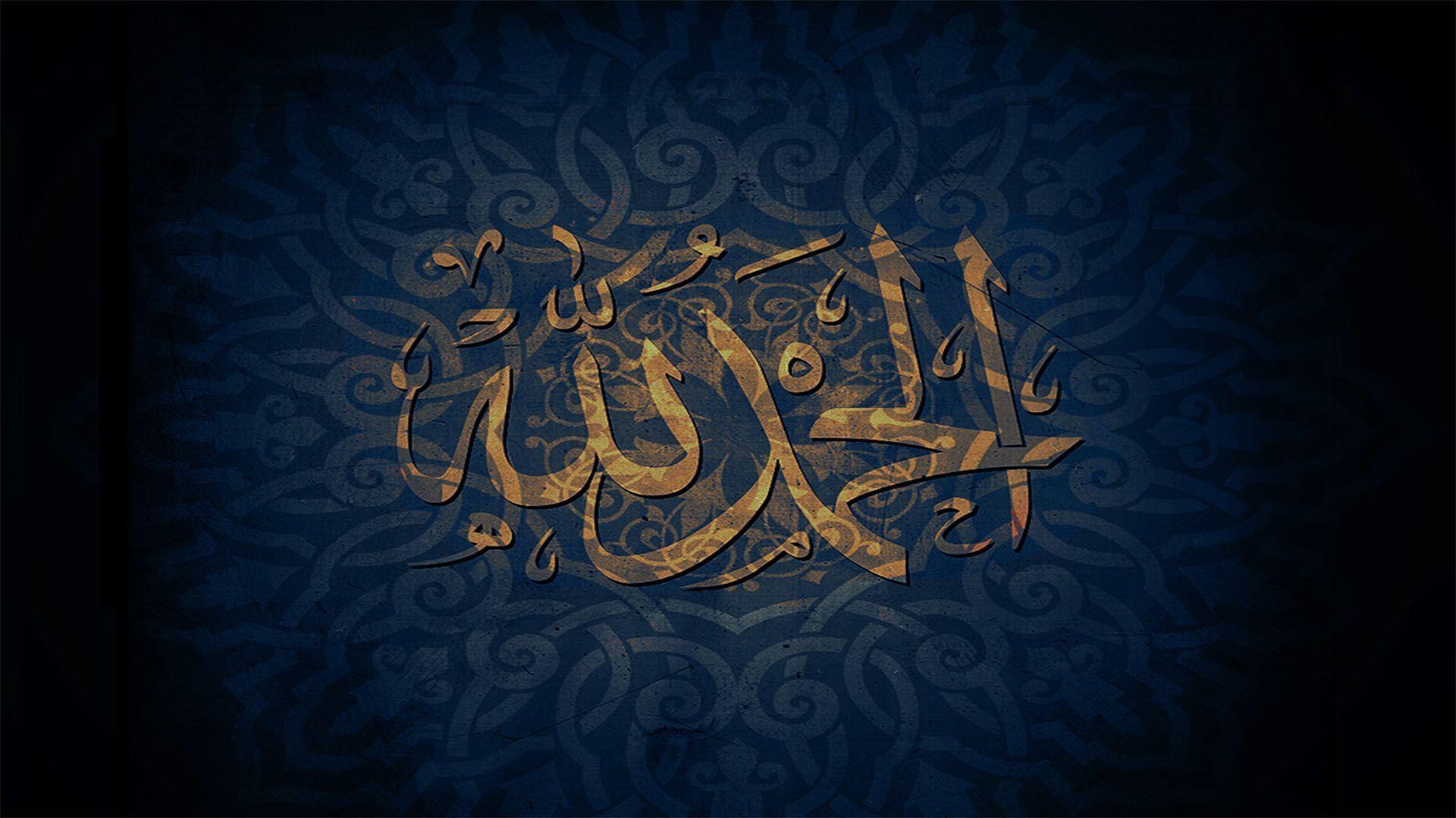 1920x1080 hình nền Hồi giáo