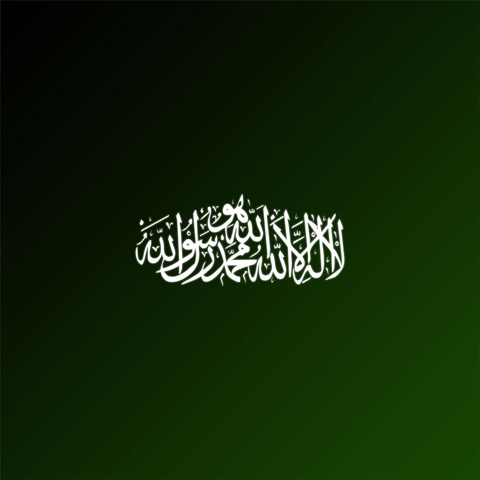 1600x1600 HD Hình nền Hồi giáo 3. Yêu cầu kính 3D