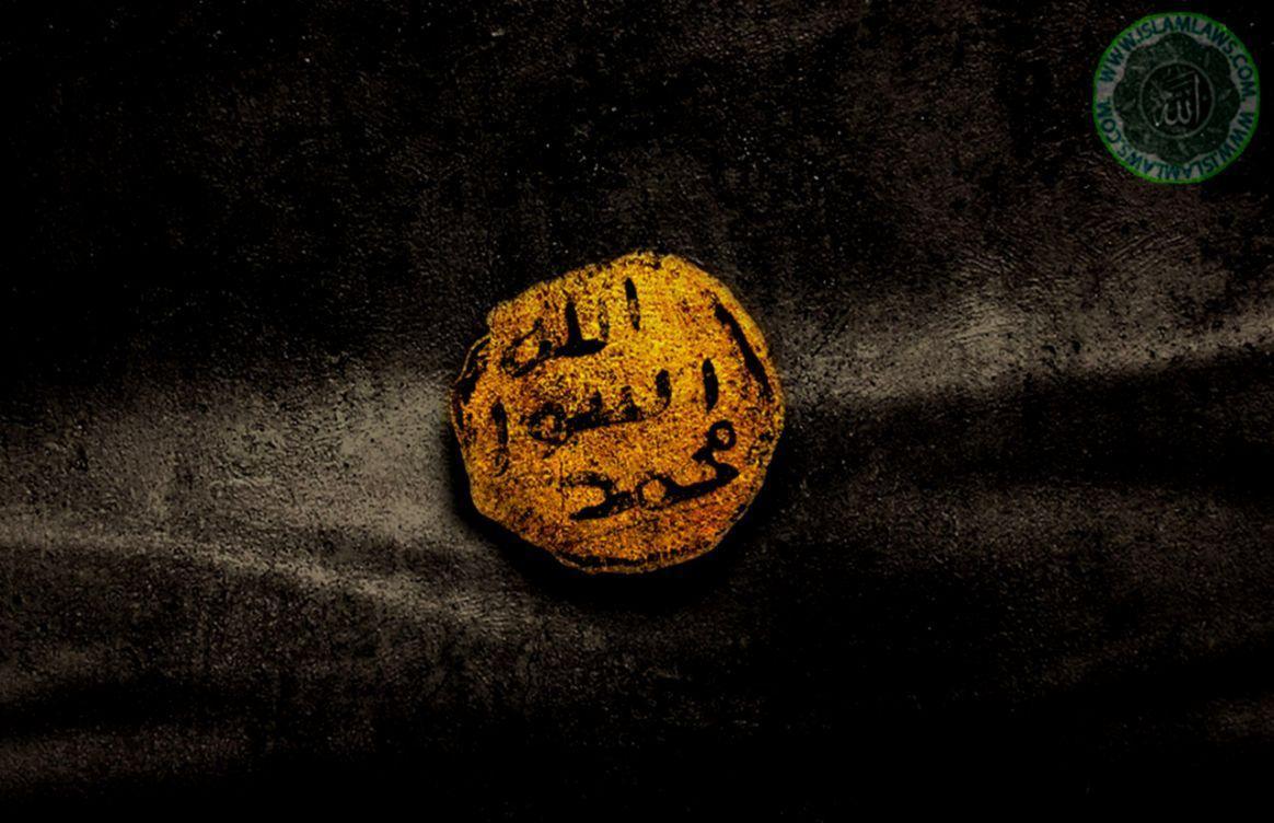 1164x752 Hình nền Hồi giáo Hồi giáo HD cho hình nền