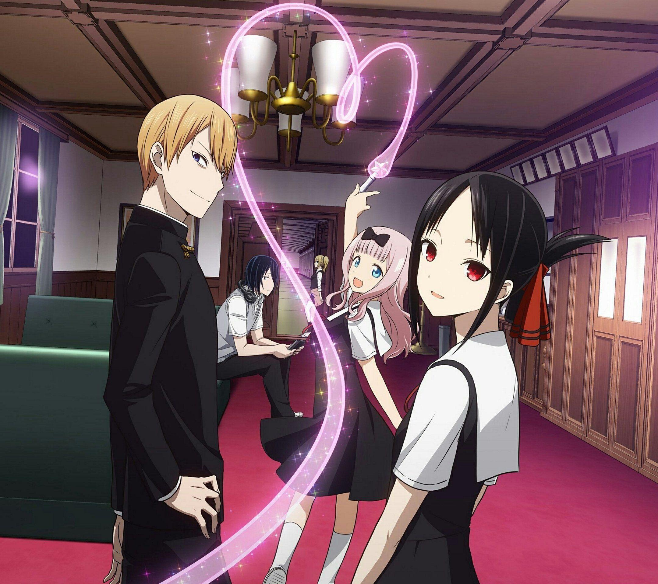 Kaguya-sama: Love Is War Wallpapers - Top Free Kaguya-sama: Love ...