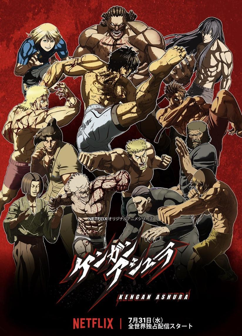 Kengan Ashura Wallpapers Top Free Kengan Ashura Backgrounds Wallpaperaccess