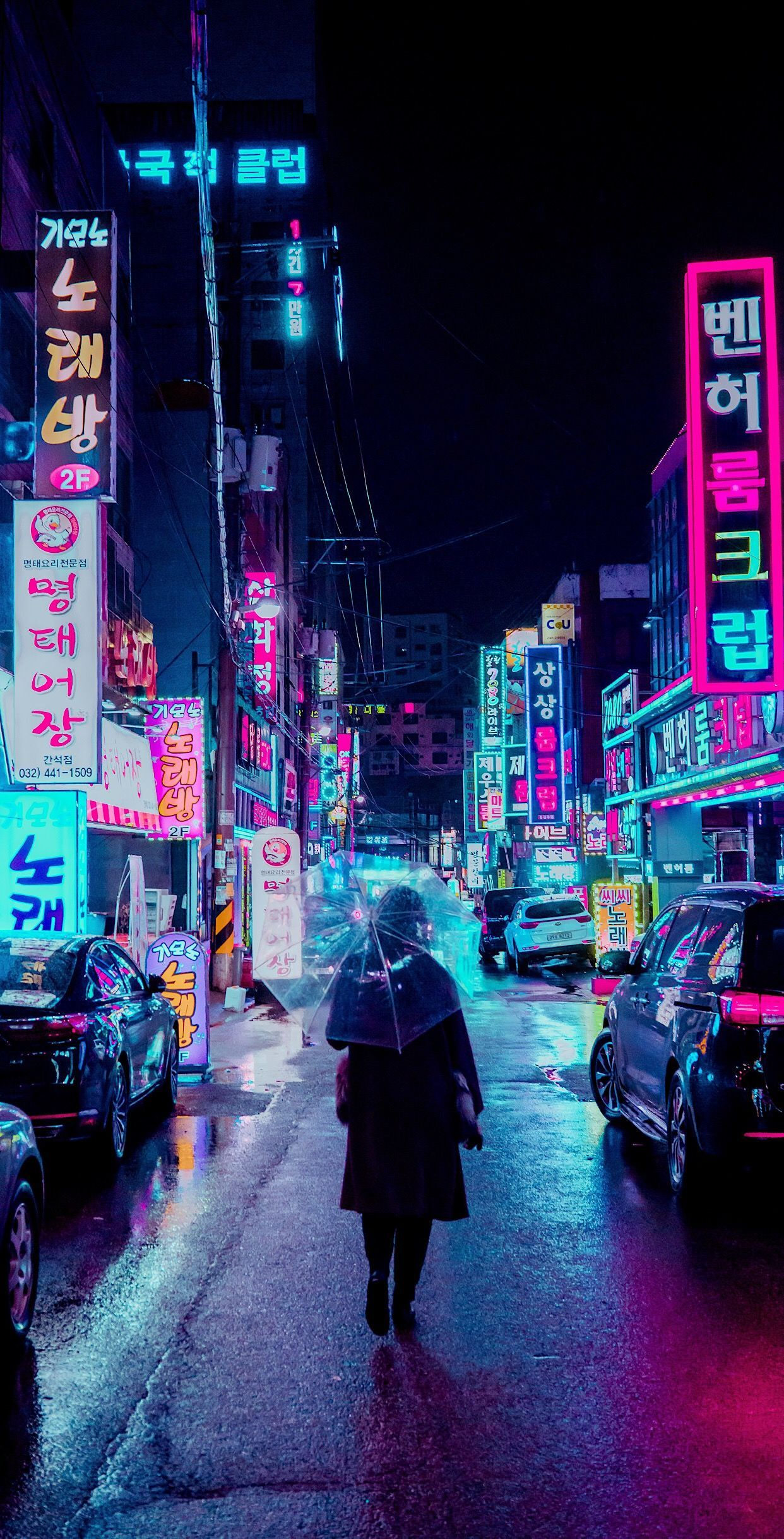 Neon City Phone Wallpapers Top Free Neon City Phone Backgrounds Wallpaperaccess