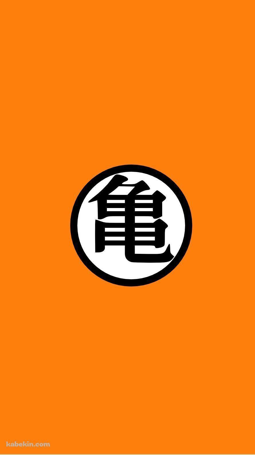Dragon Ball Z Iphone Wallpapers Top Free Dragon Ball Z