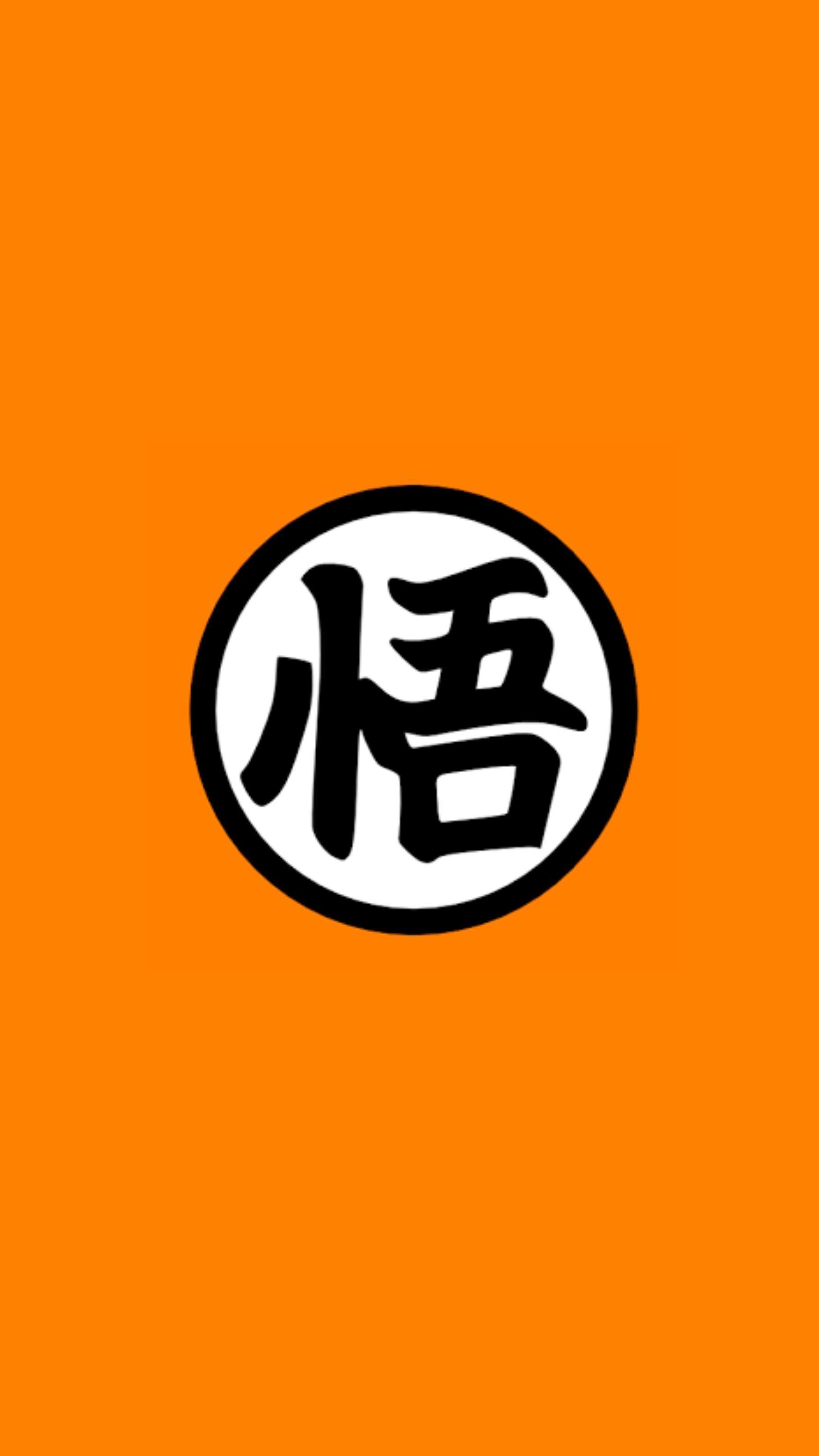 Roshi Goku Symbol Iphone Wallpapers Top Free Roshi Goku