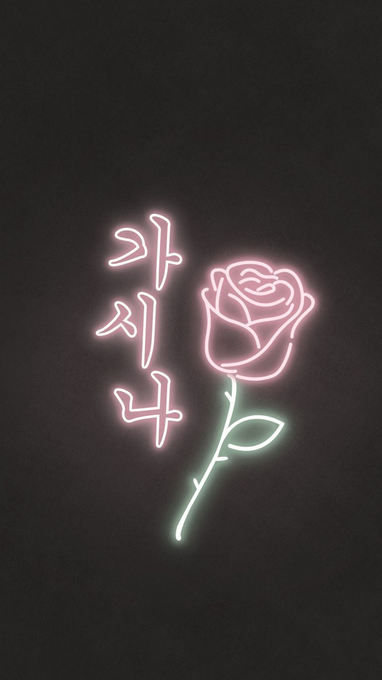 Kpop Iphone Wallpapers Top Free Kpop Iphone Backgrounds