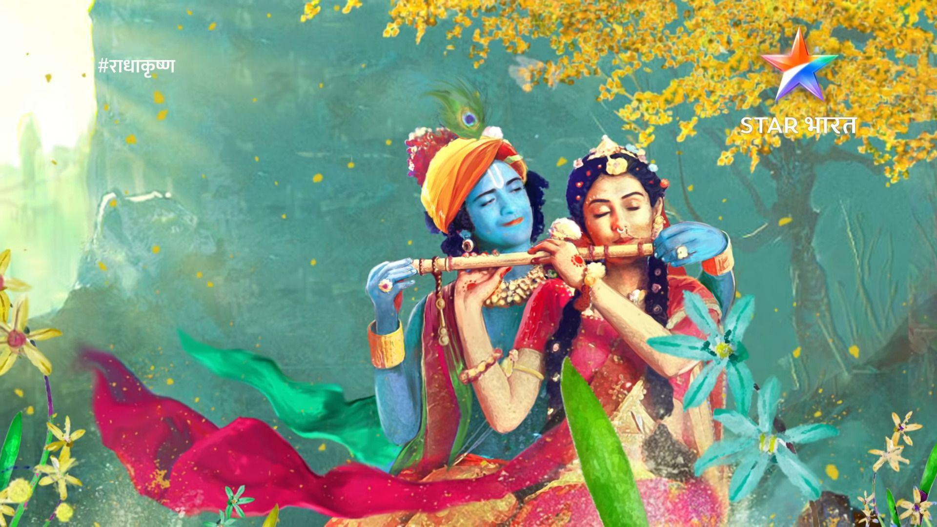 Hd Wallpapers For Pc Radha Krishna