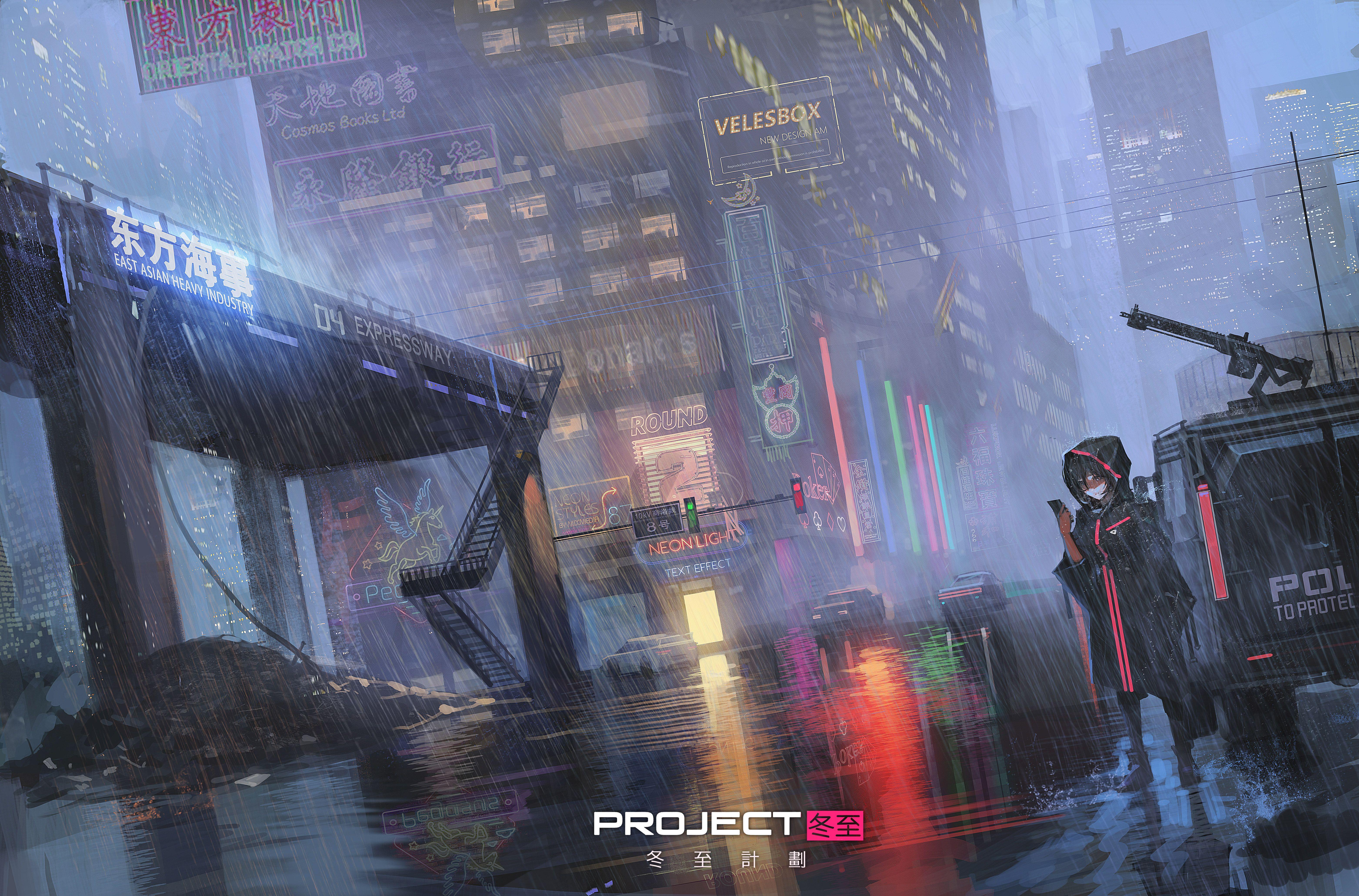 Cyberpunk Anime Wallpapers Top Free Cyberpunk Anime Backgrounds Wallpaperaccess